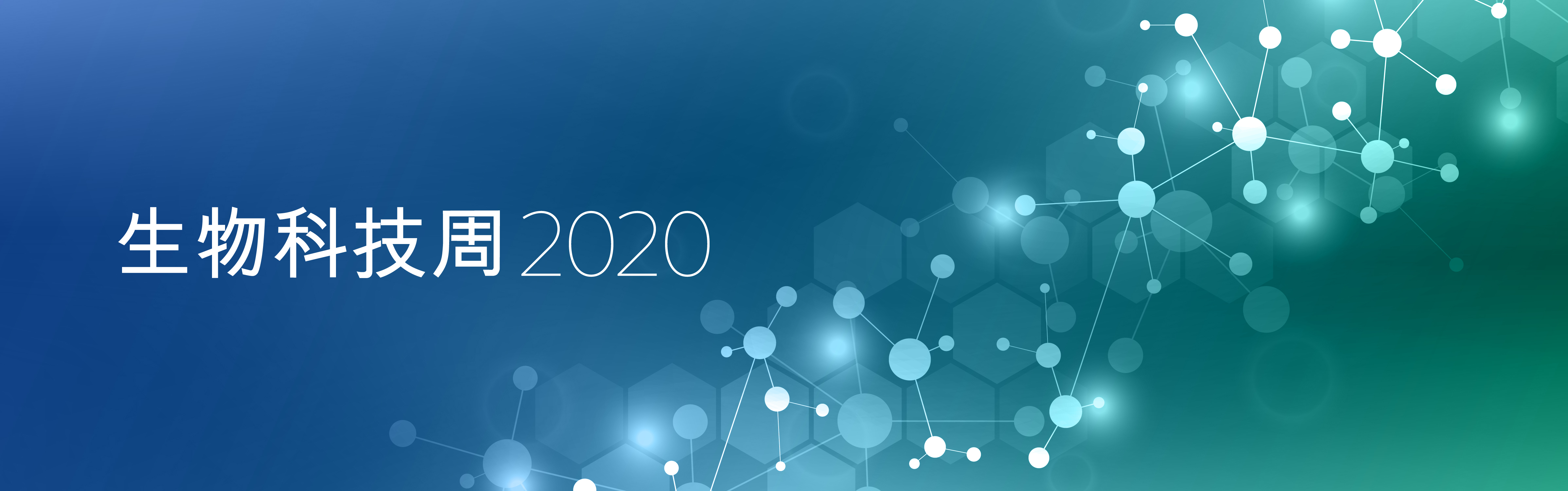 HKEX2020-Banner-2nd-15 (less spacing