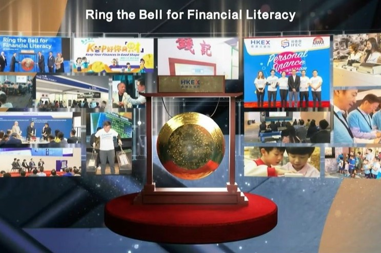 Ring the Bell_Gong Strike  website