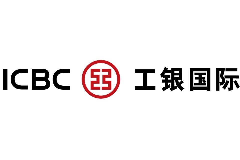 ICBCI
