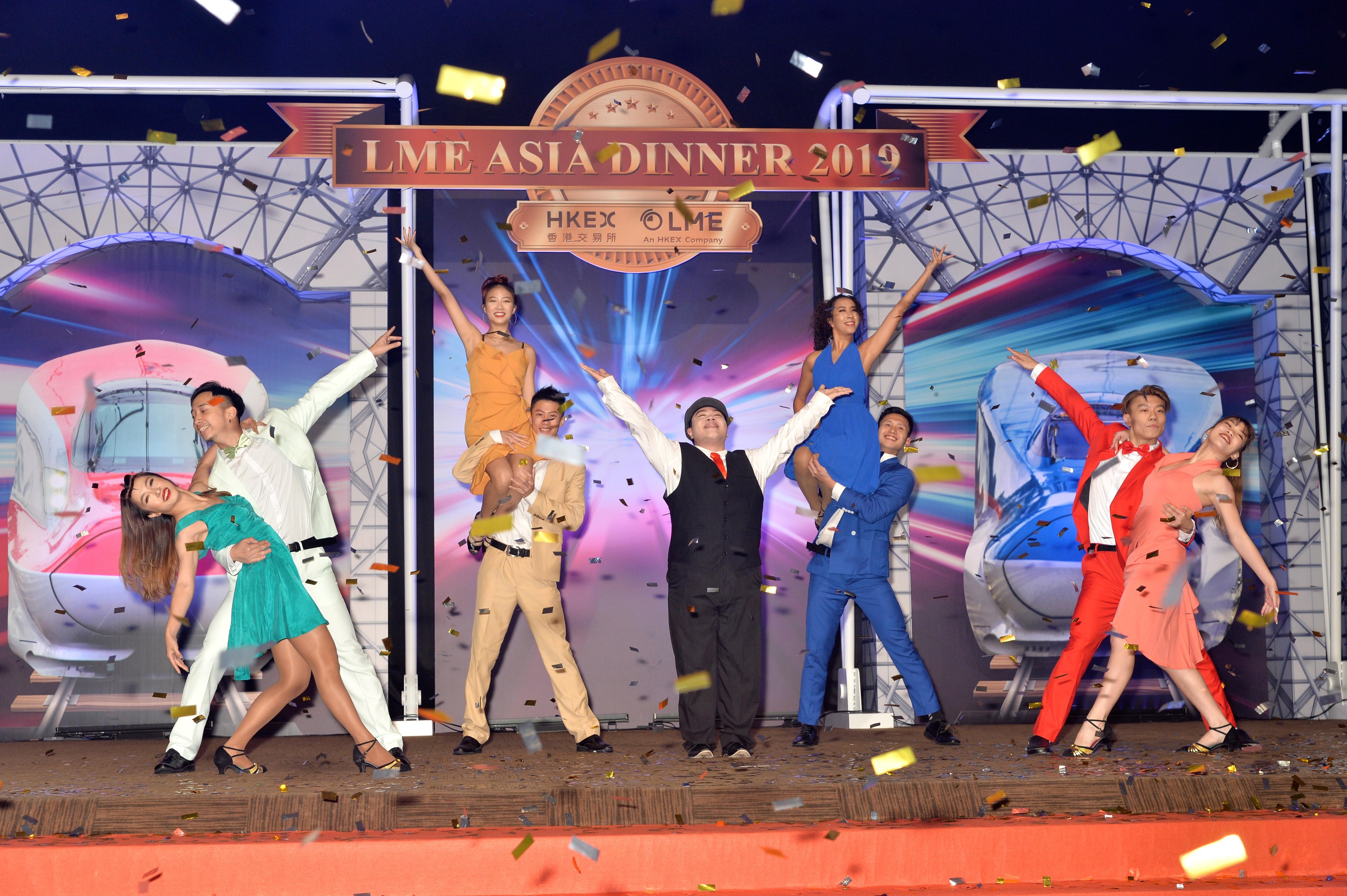 LME Asia Dinner Performance2