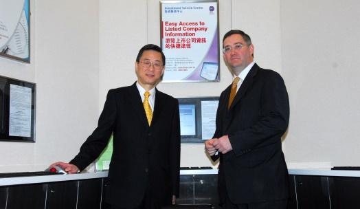 HKEX Launches HKEXnews as its Designated Issuer Website