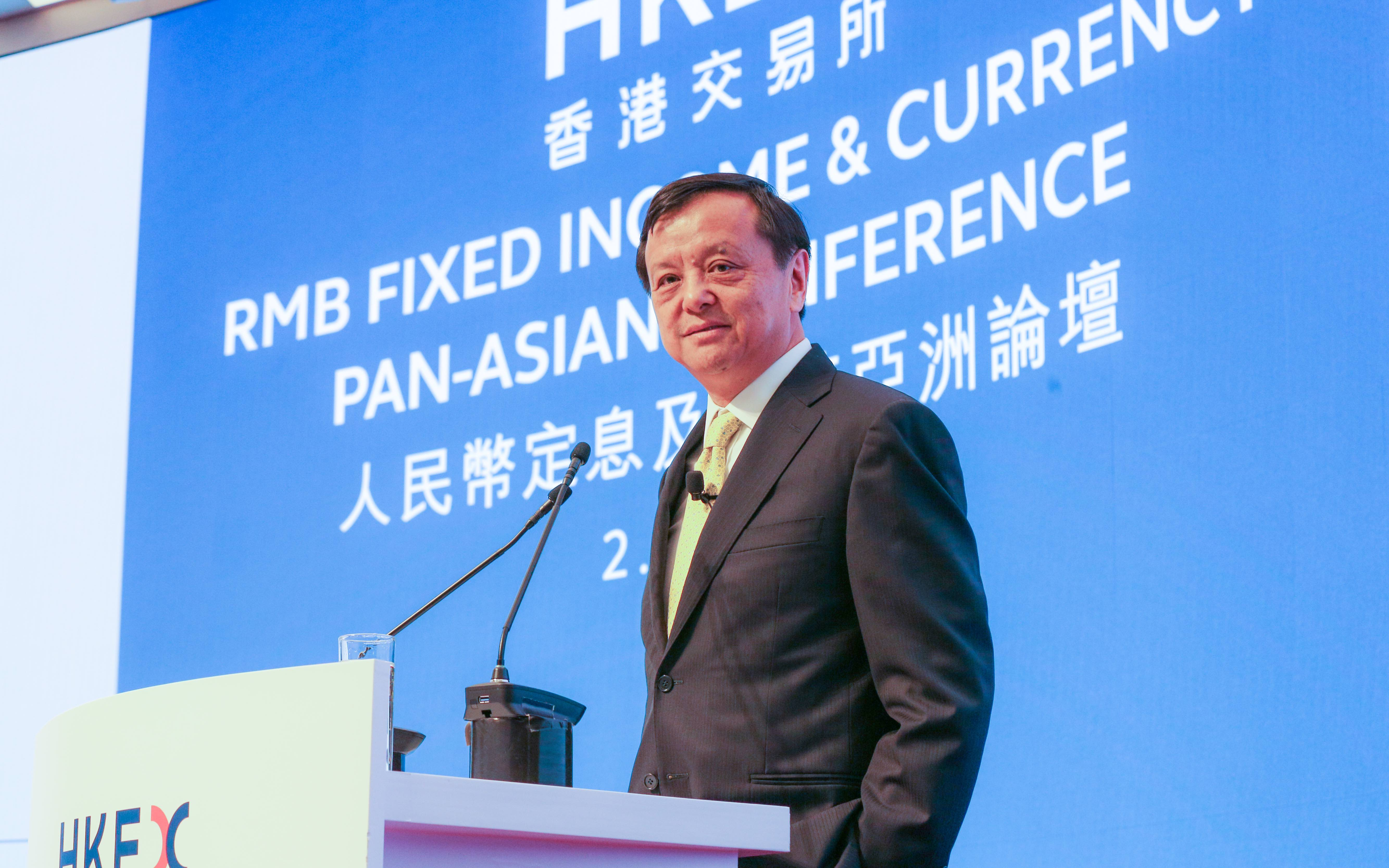 HKEX Chief Executive Charles Li speaks at HKEX RMB FIC conference