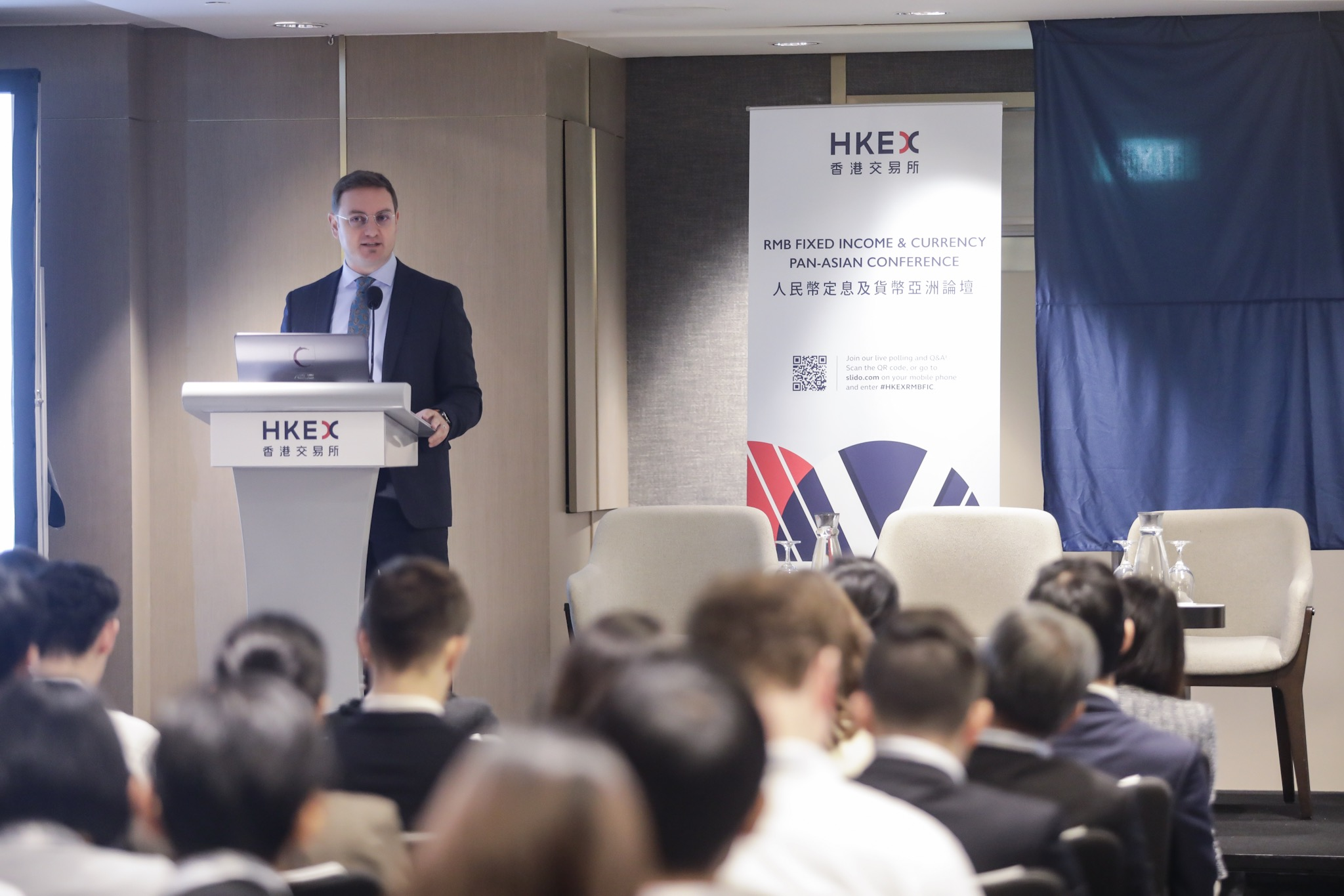 Julien Martin, Head of Fixed Income & Currency Product Development at HKEX, speaks at the Singapore Conference