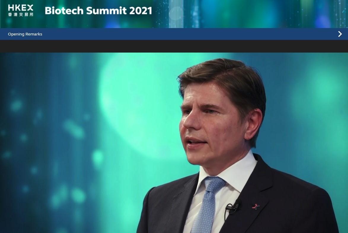 香港交易所生物科技峰会 2021