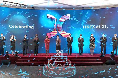 香港交易所21周年志庆