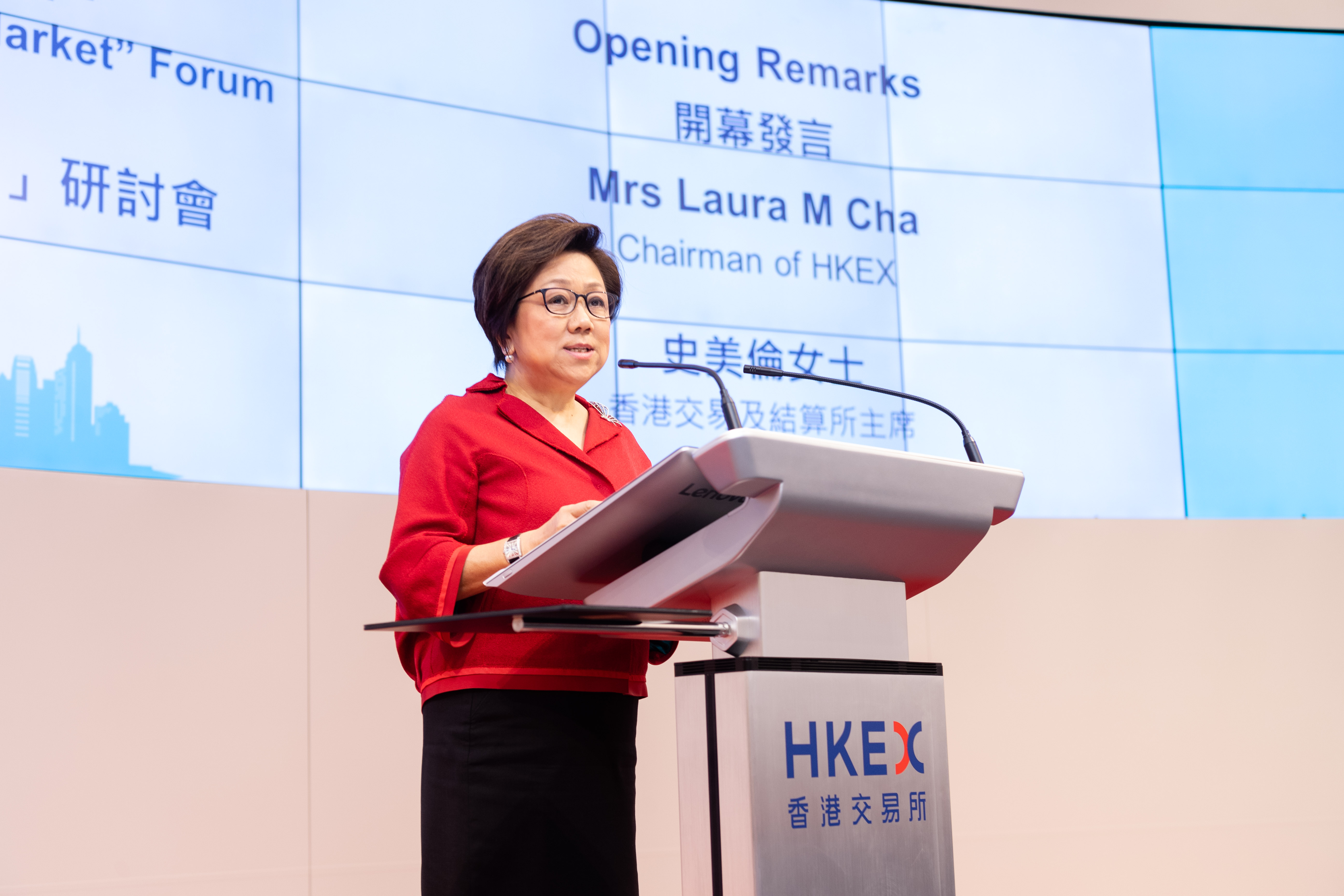 HKEX Chairman Laura M Cha delivering opening remarks at the forum.