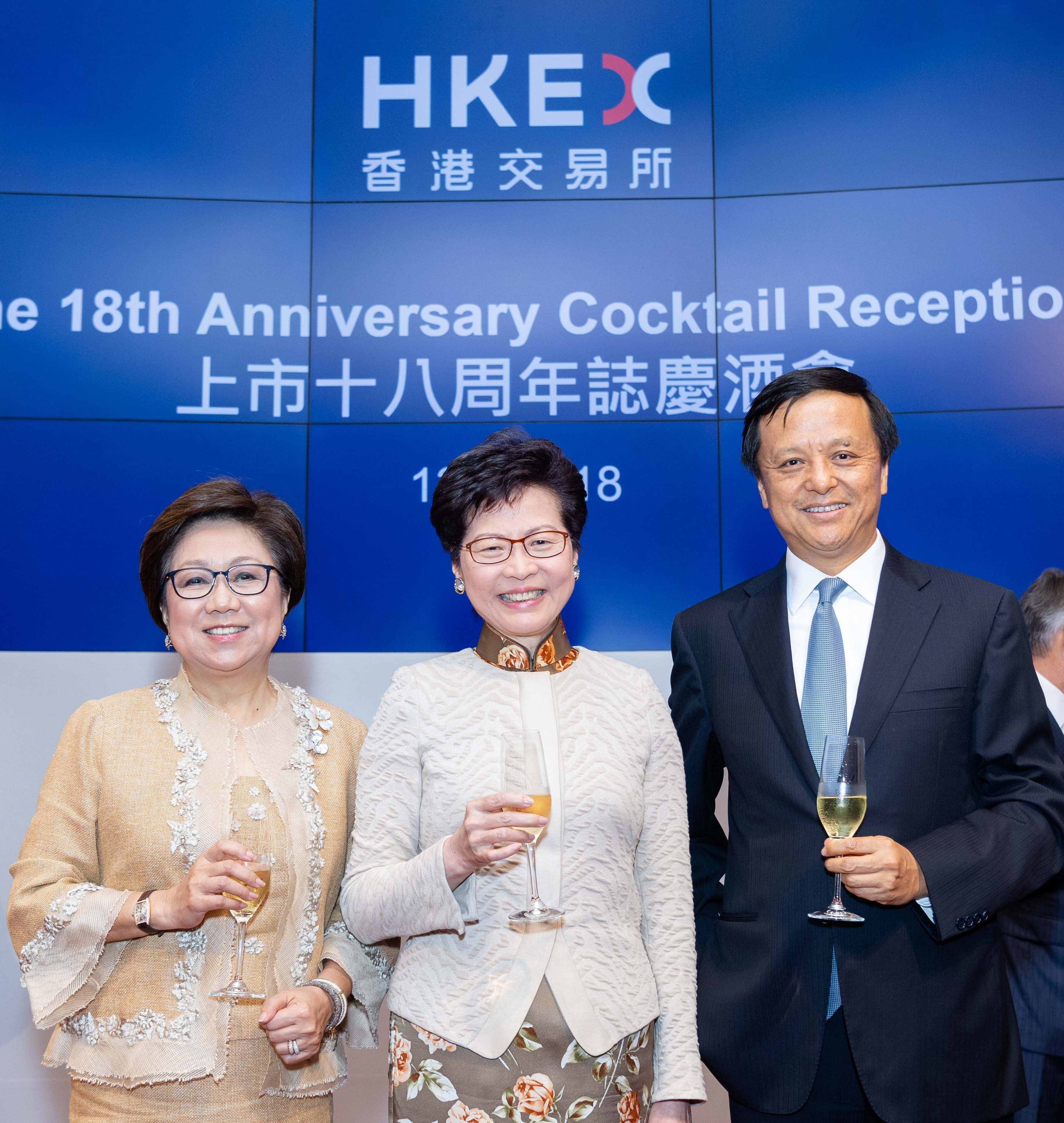 HKEX Chairman Laura Cha and Chief Executive Charles Li greeted guests and thanked them for their support over the years.