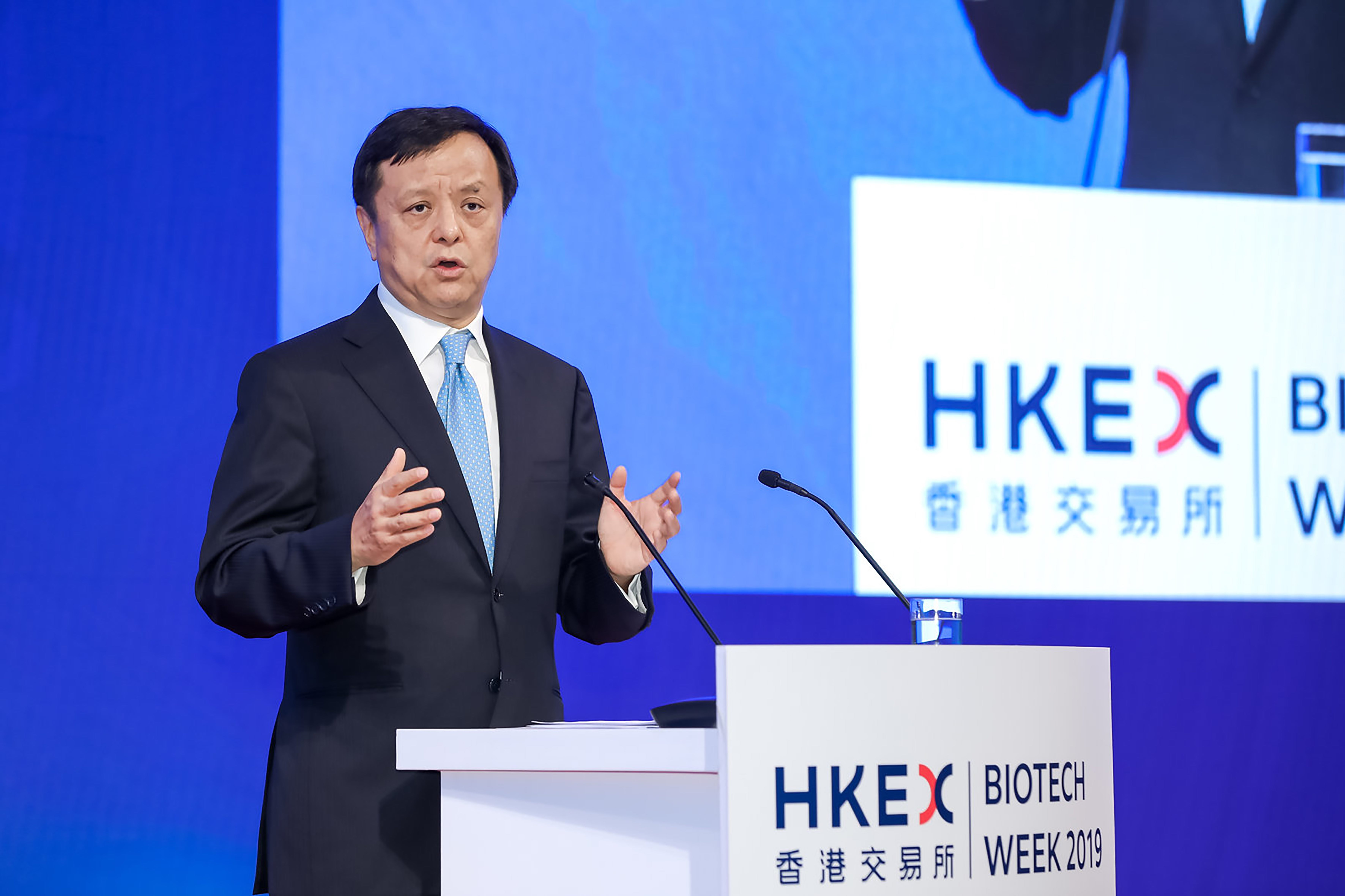 HKEX Chief Executive Charles Li notes the growing importance of Hong Kong as a fund raising centre for Biotech industry in his keynote speech