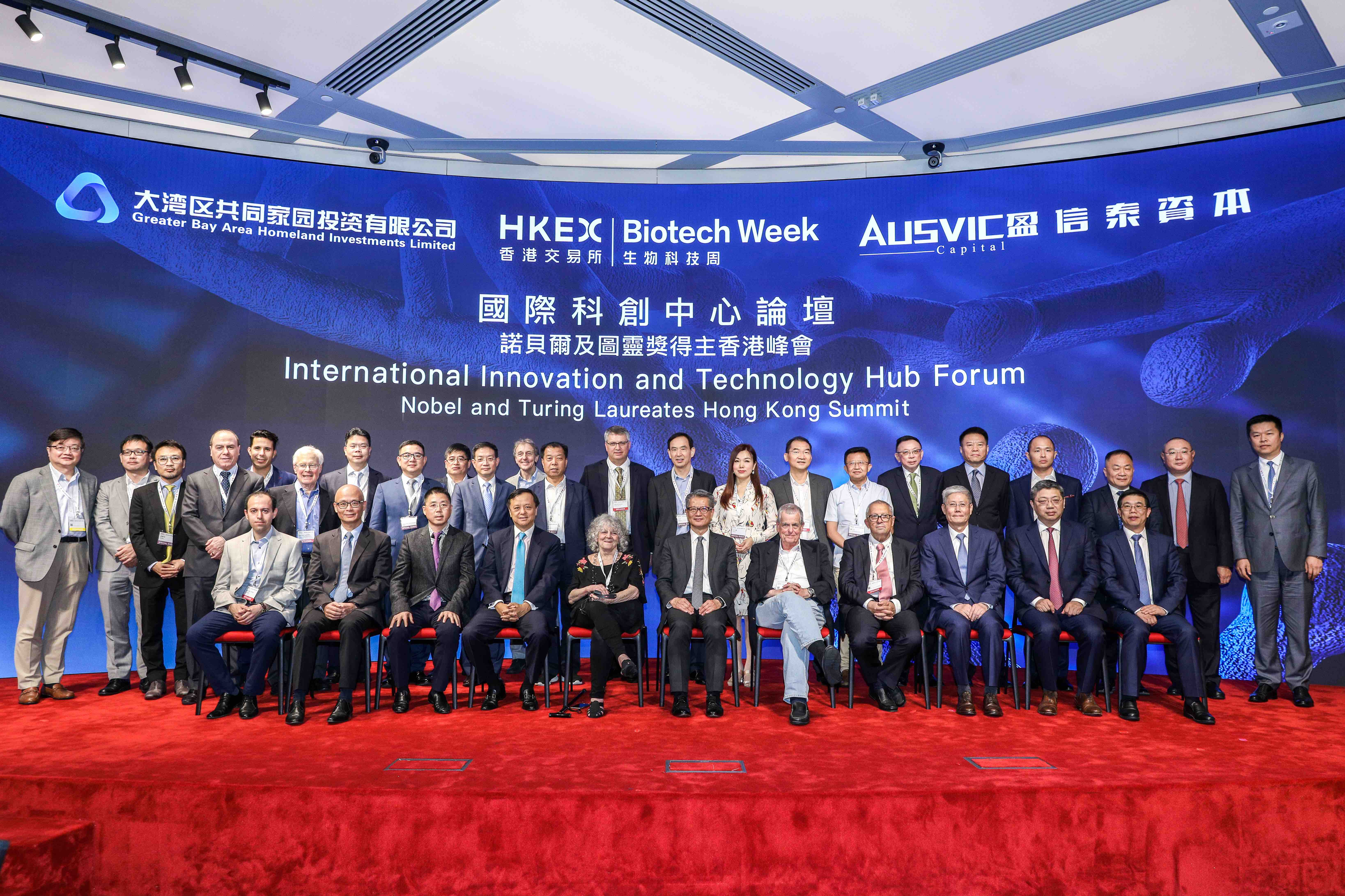 HKEX Biotech Week 2019