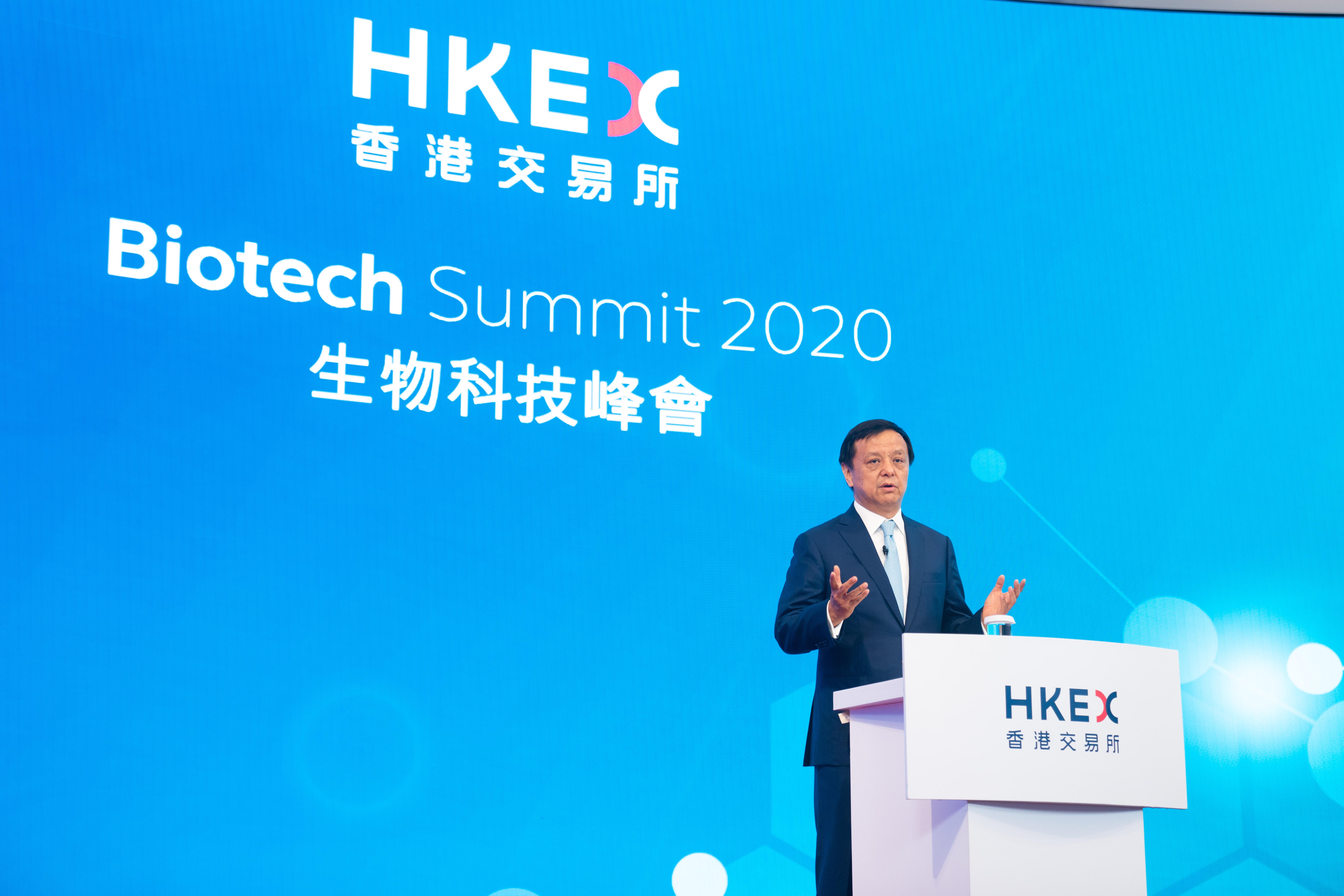 Biotech Summit 2020