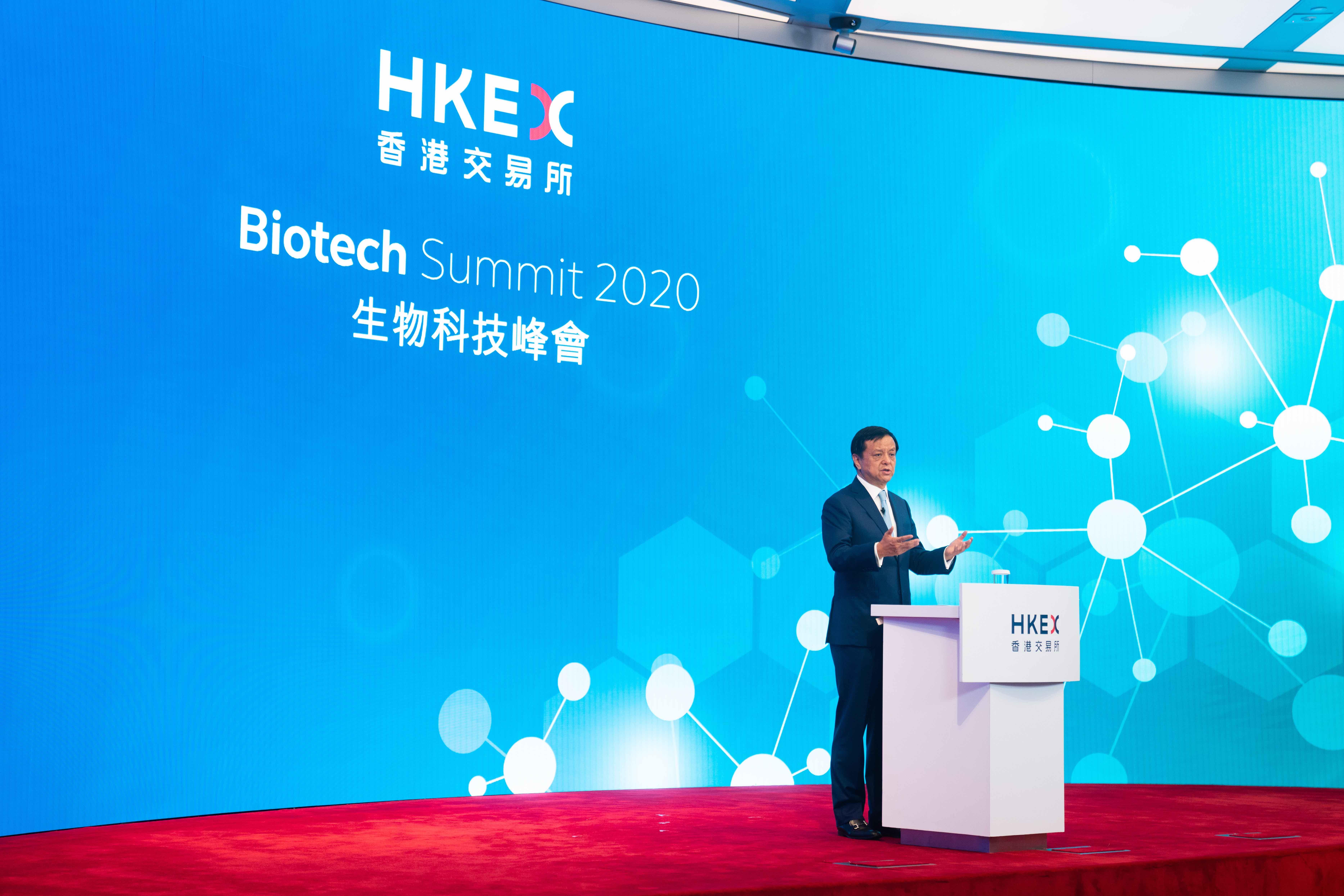 20200901_BioTech Forum_Charles_3.jpg