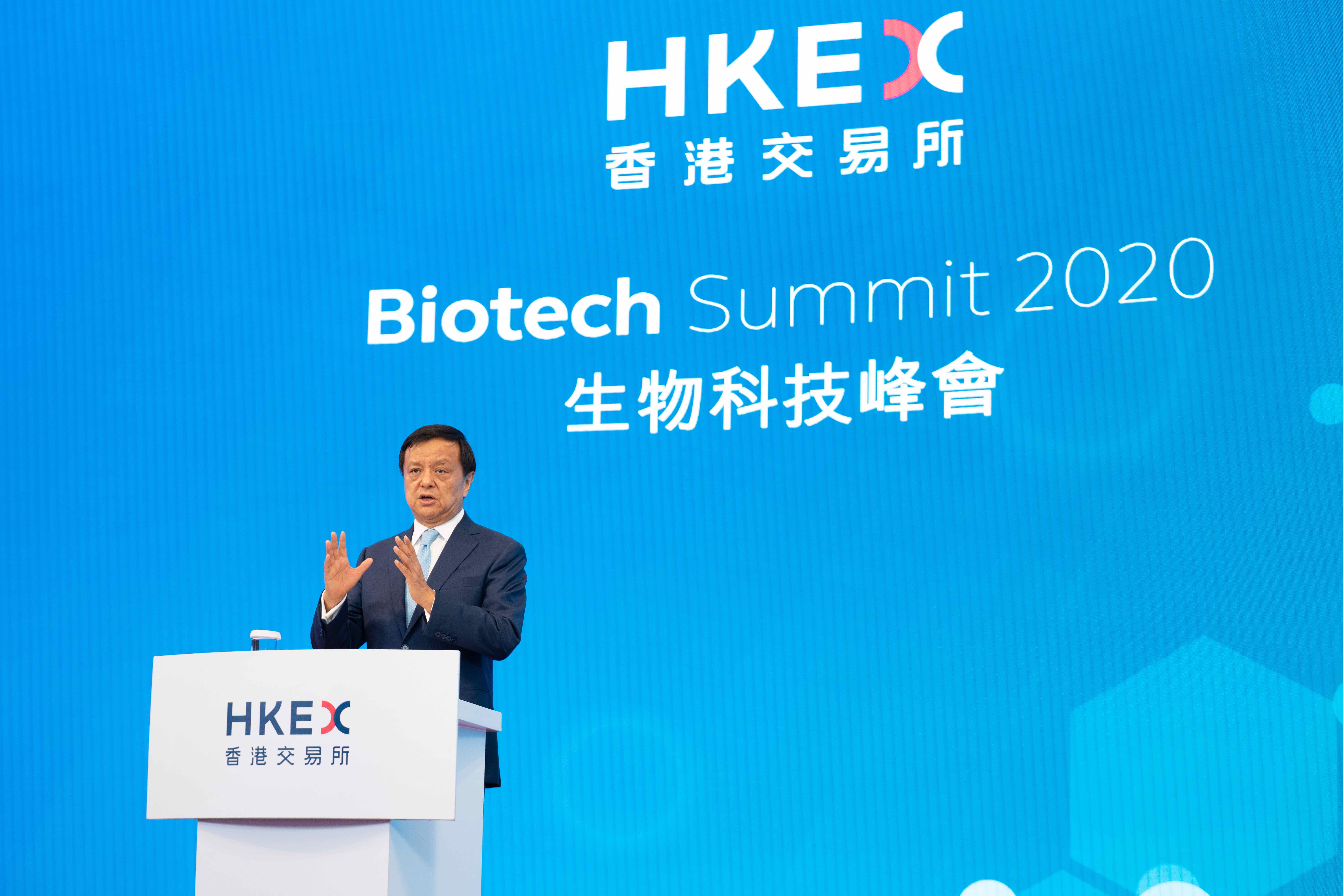 20200901_BioTech Forum_Charles_7.jpg