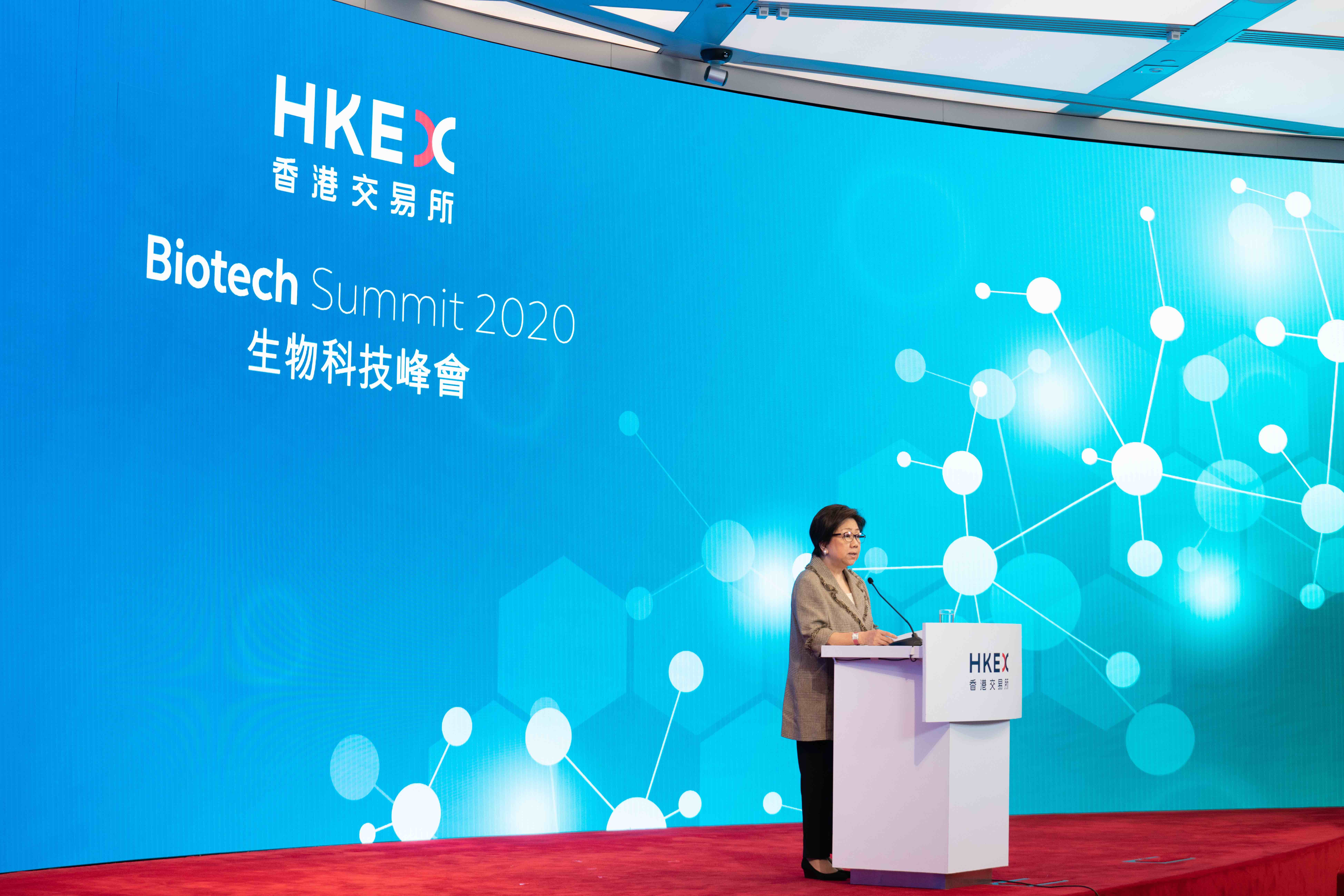 20200901_BioTech Forum_Laura_5.jpg
