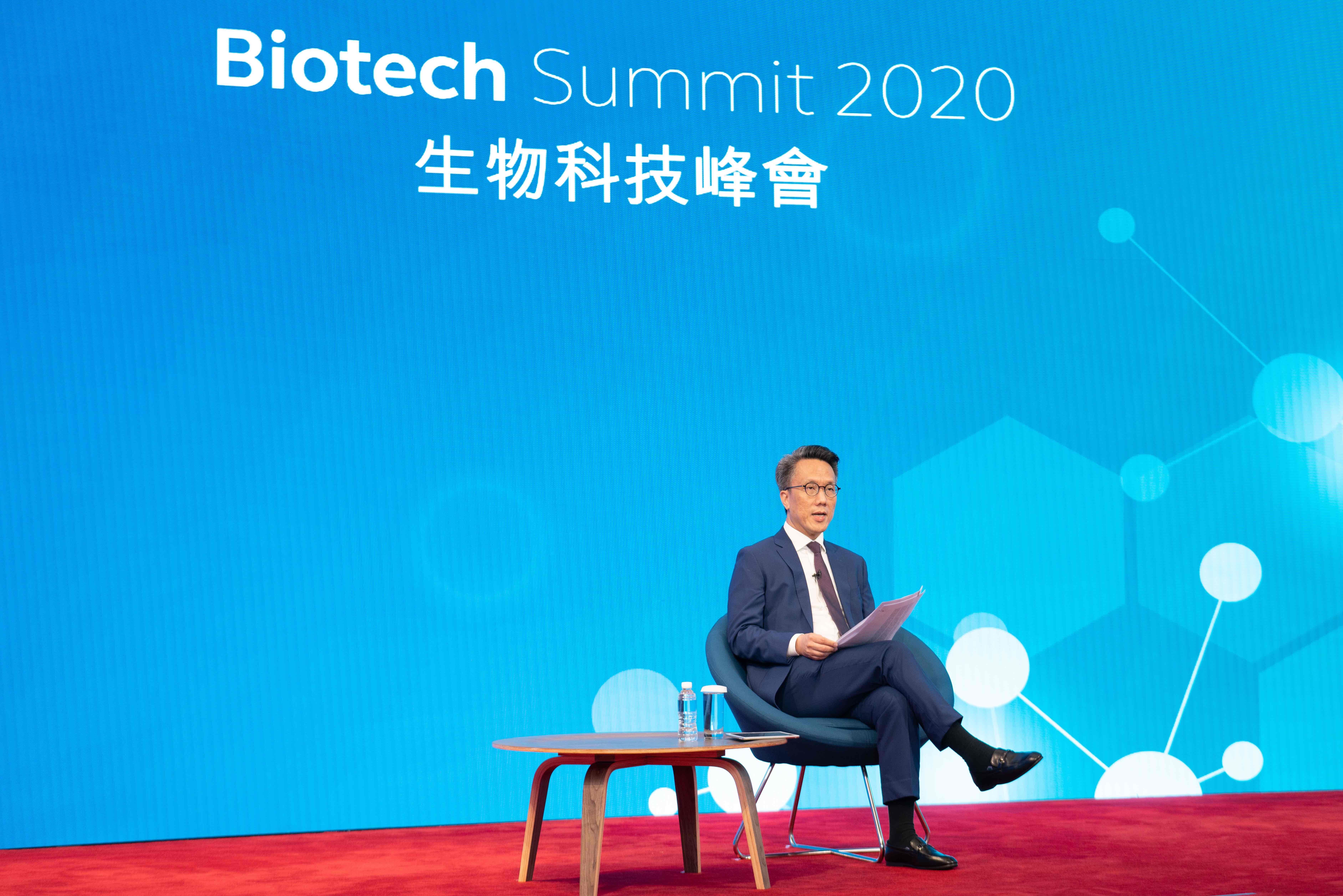 20200901_BioTech Forum_WilfredYiu_1.jpg