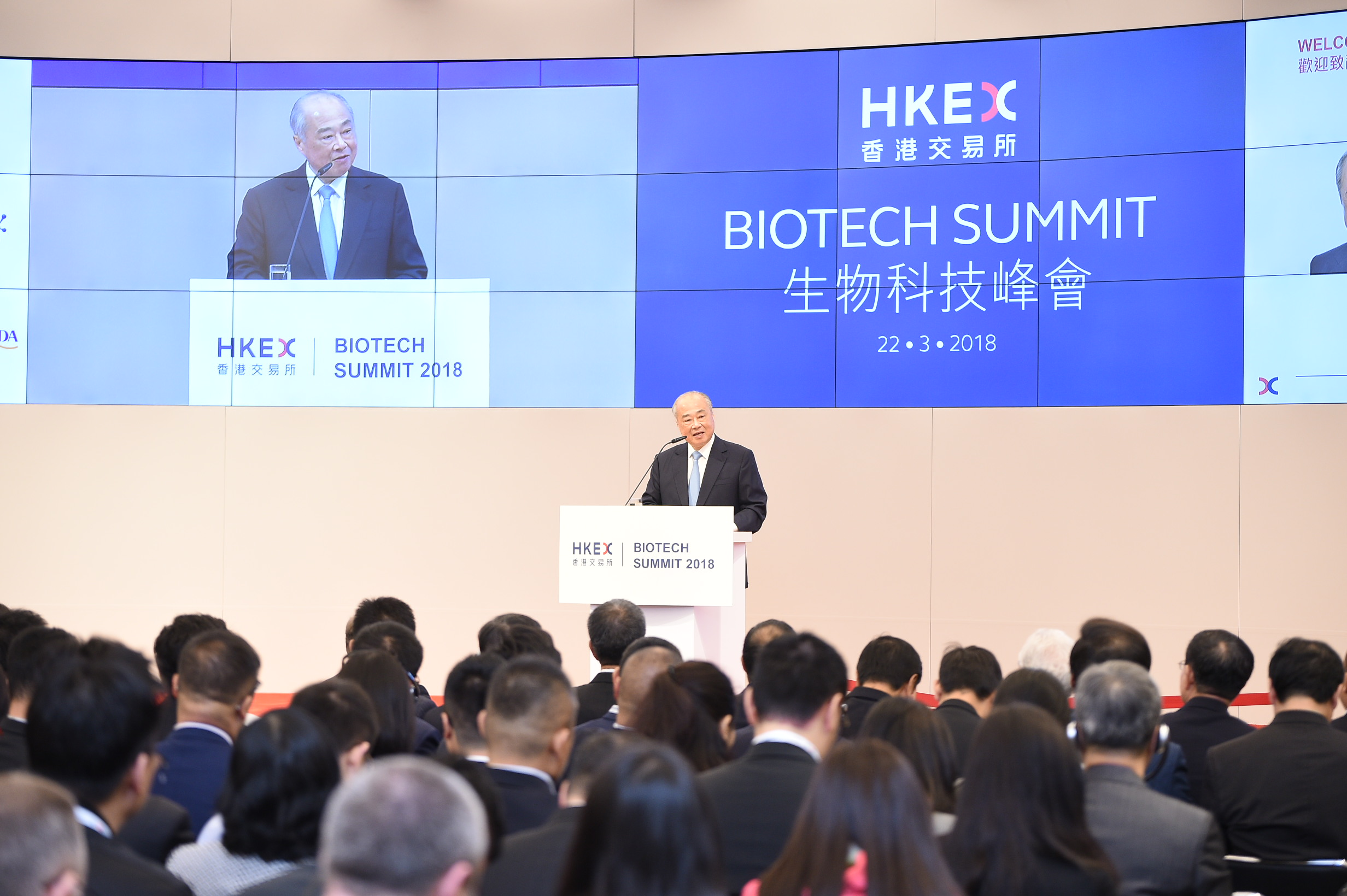 HKEX Chairman C K Chow welcomes delegates and guests, saying he looks forward to building a vibrant and sustainable biotech ecosystem together with them in Hong Kong.
