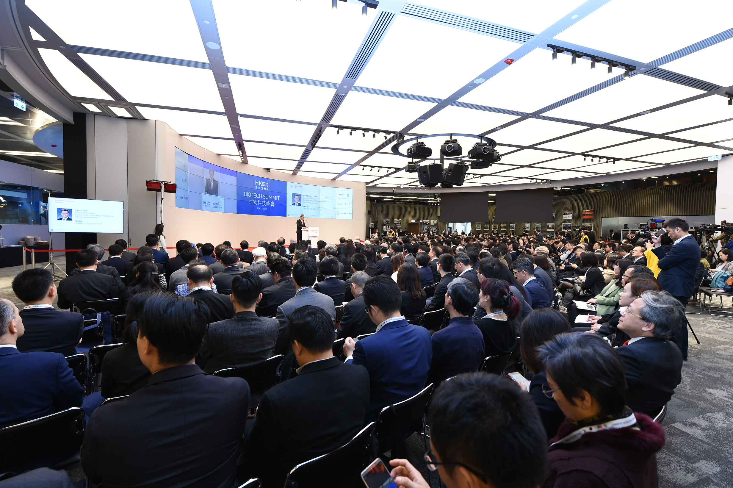 Around 600 guests and delegates attended the inaugural HKEX Biotech Summit on 22 March 2018.