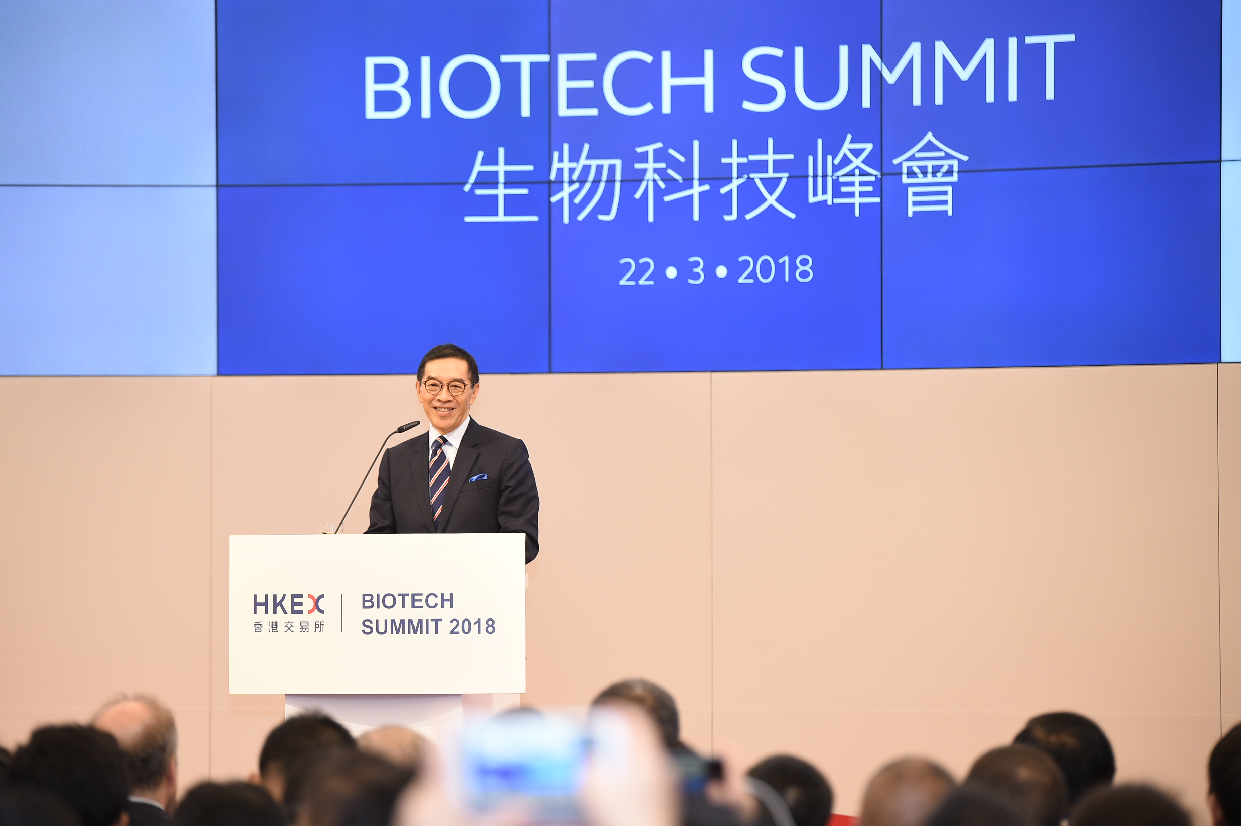 Securities and Futures Commission Chairman Carlson Tong delivering remarks at the HKEX Biotech Summit 2018.