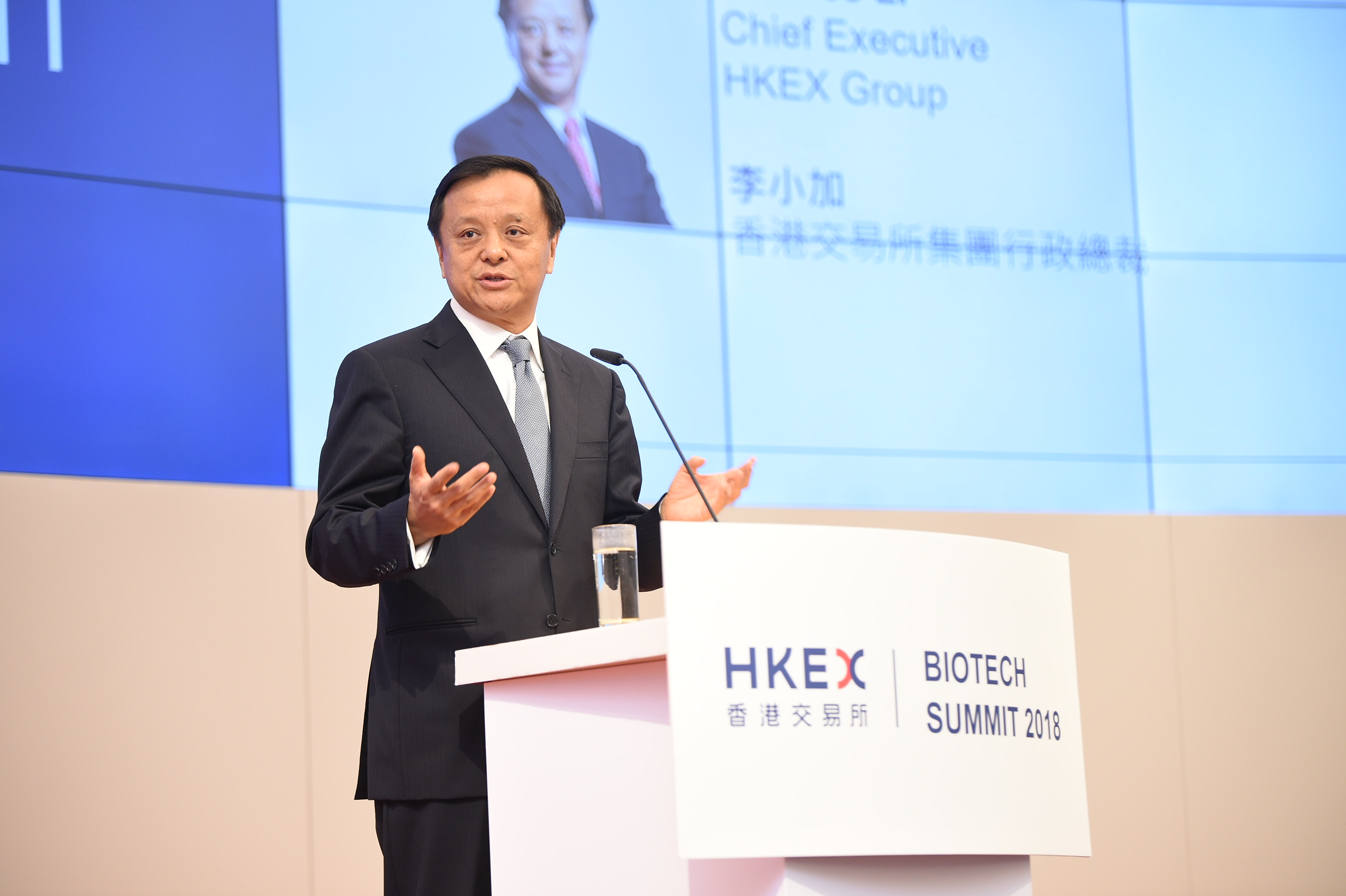 In his keynote speech at the HKEX Biotech Summit 2018, HKEX Chief Executive Charles Li said that capital markets should be tapped in order to truly leverage on the biotech sector's developments.