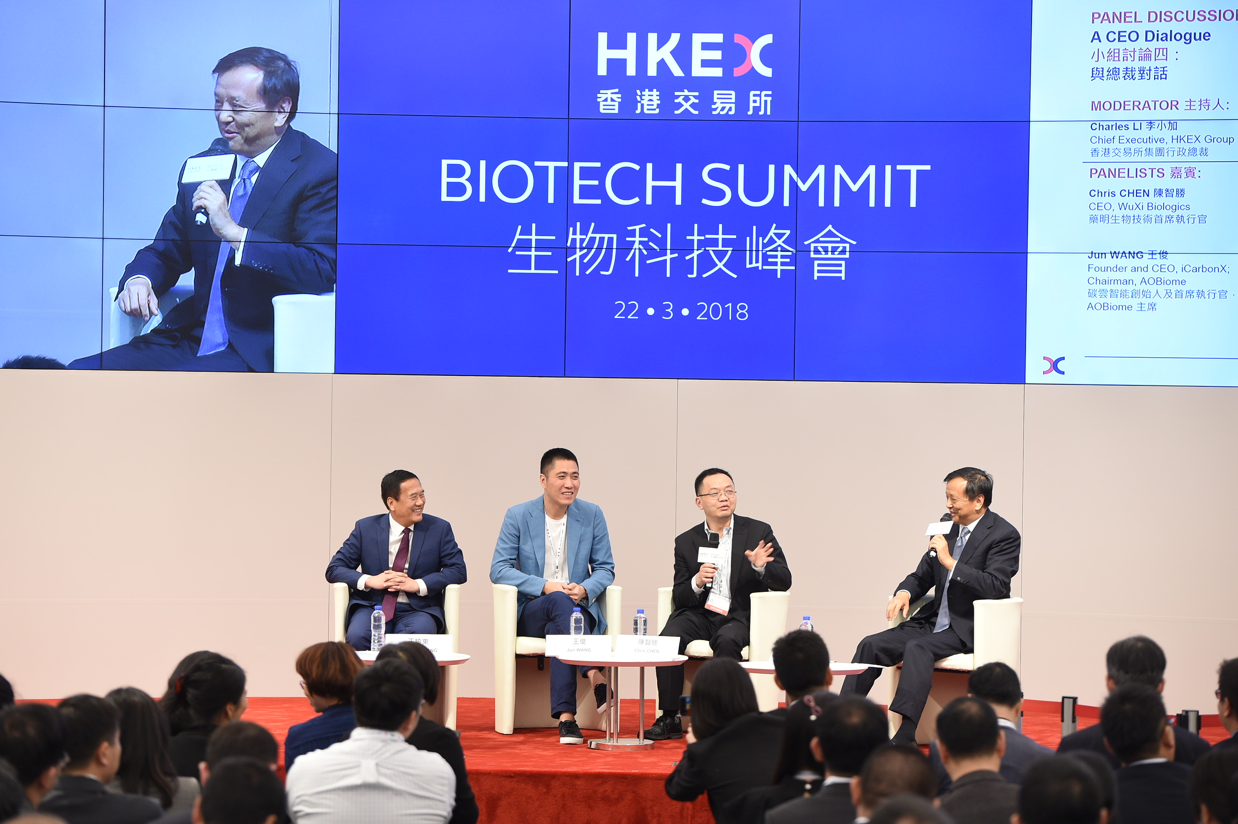 HKEX Chief Executive Charles Li hosted a panel discussion with biotech CEOs at the HKEX Biotech Summit 2018.
