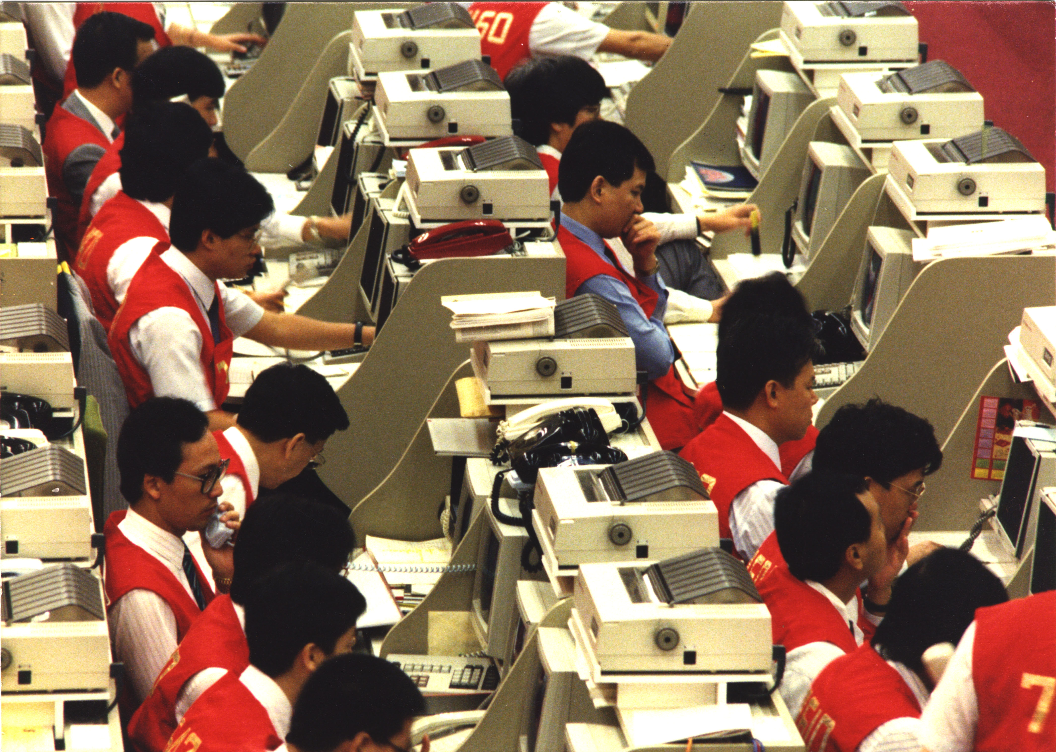 Trading Hall in 1990s _2.jpg