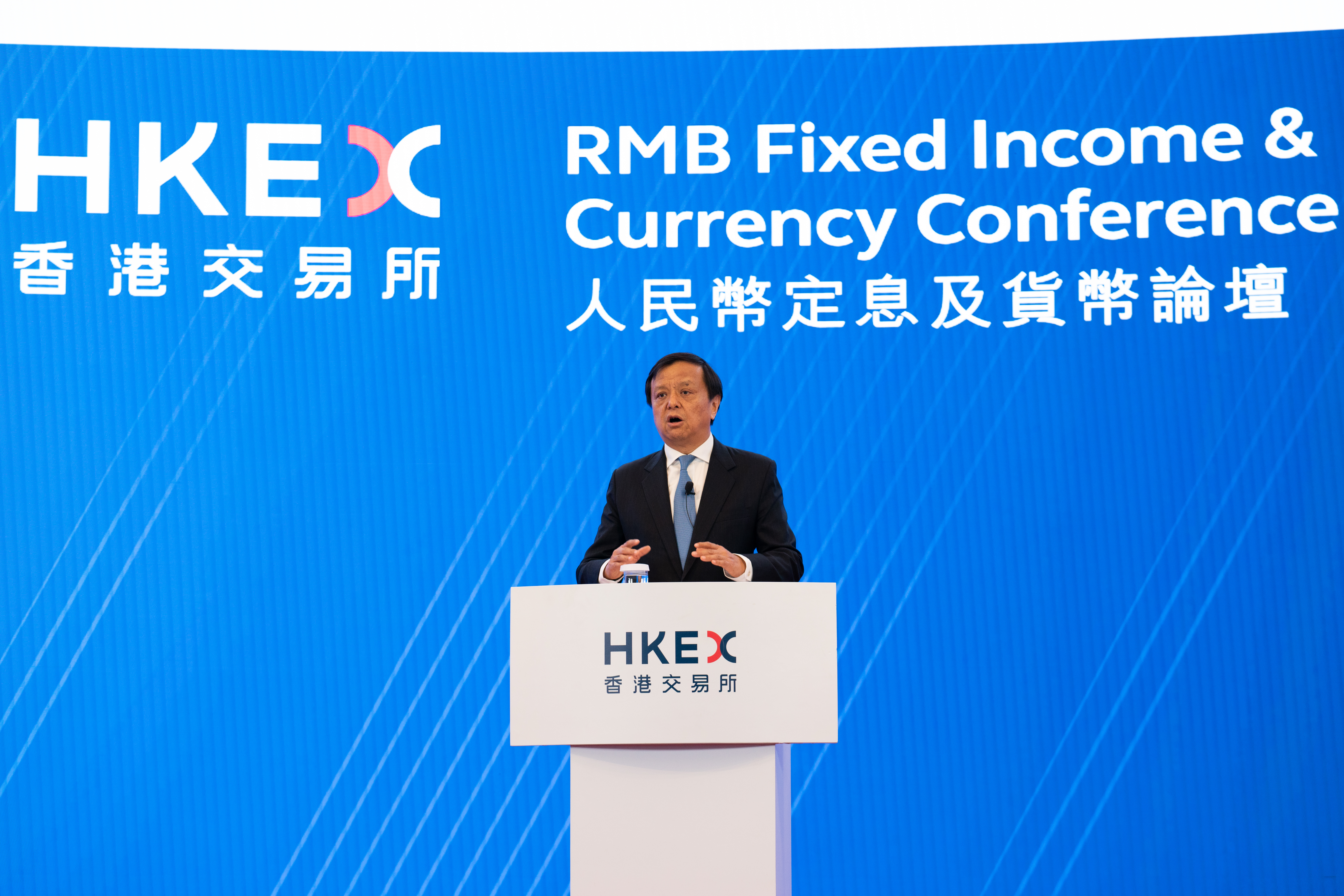 RMB FIC Conference 2020