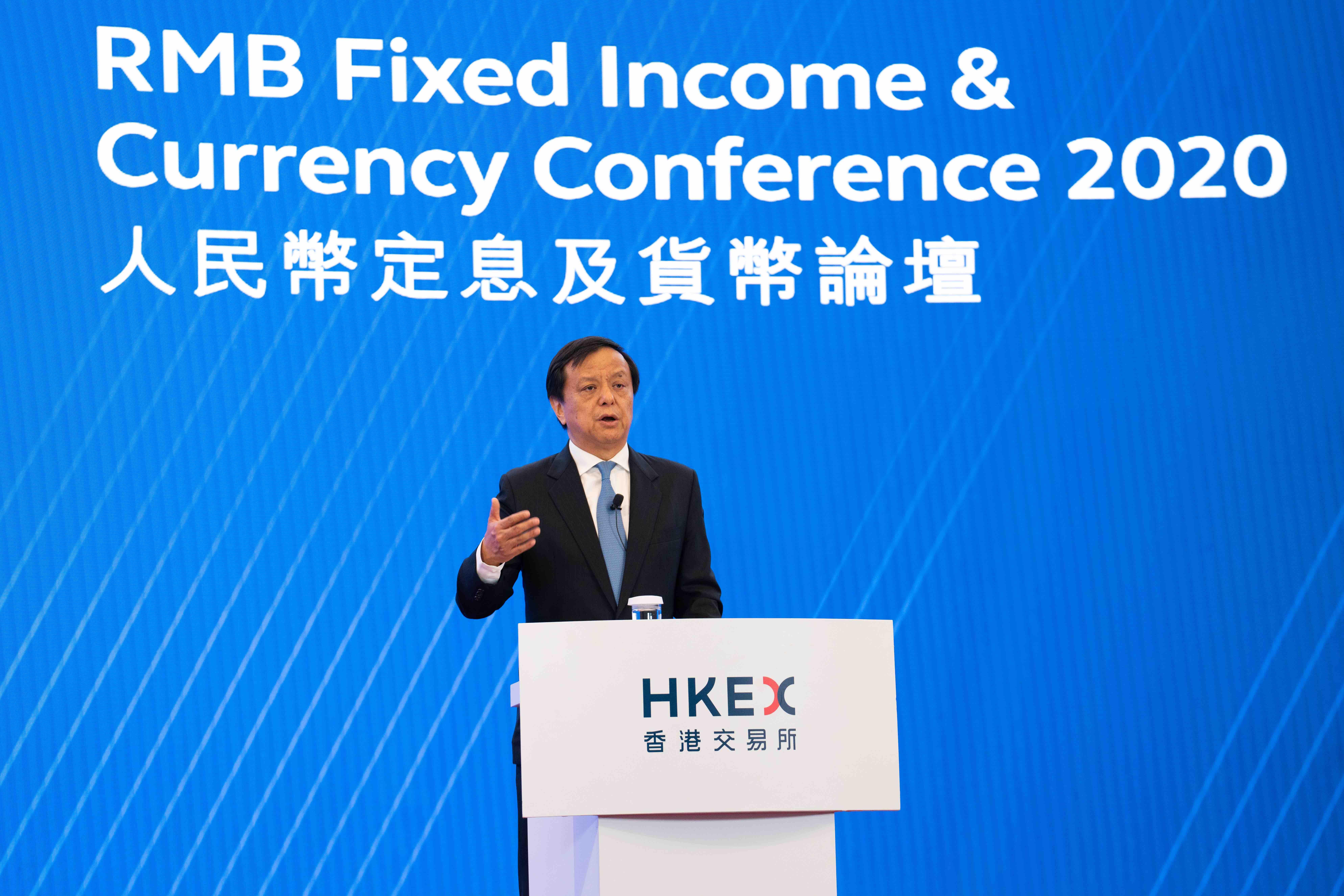 20200922_RMB FIC_CharlesLi_3.jpg