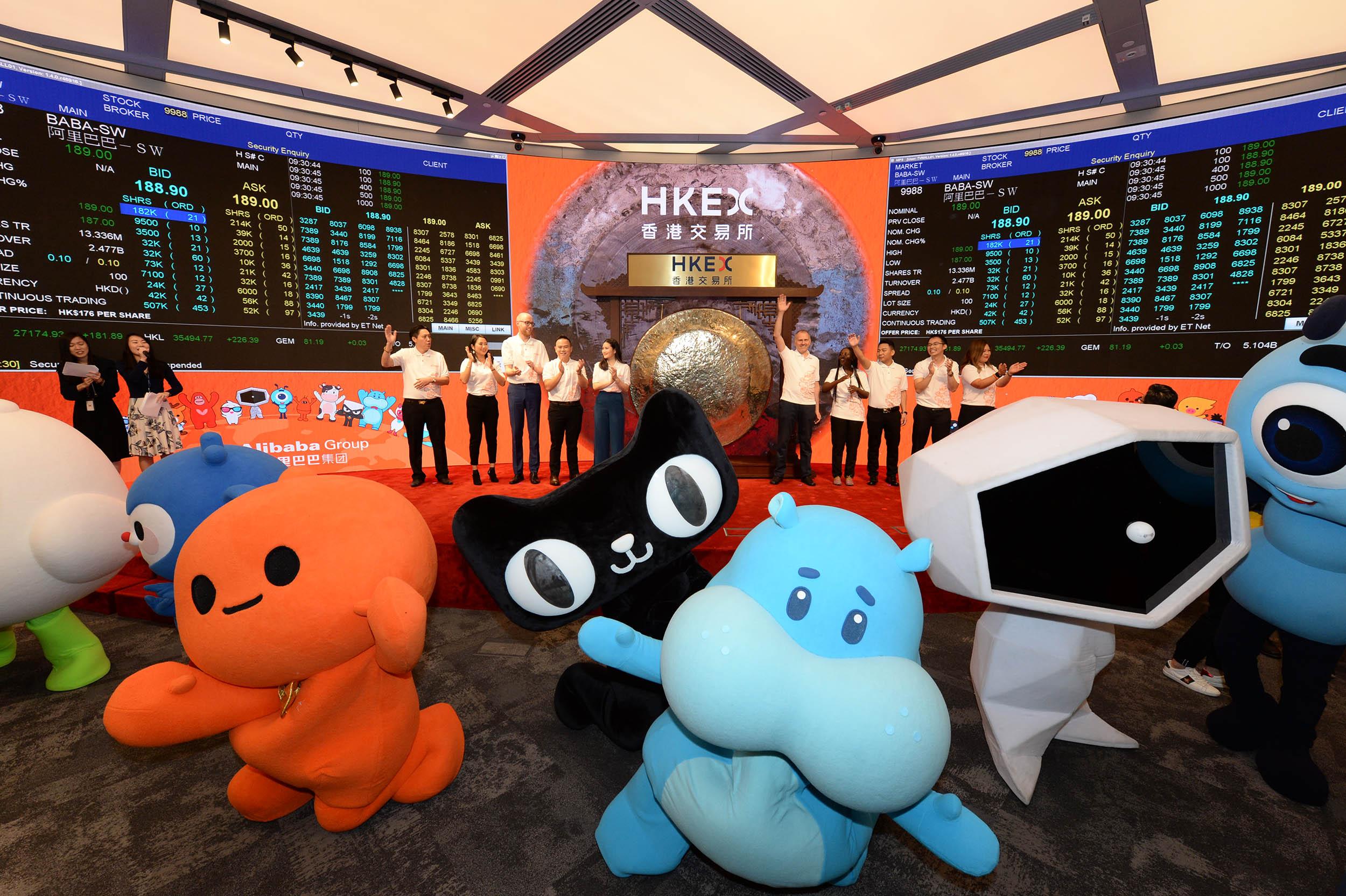 Alibaba_1.jpg