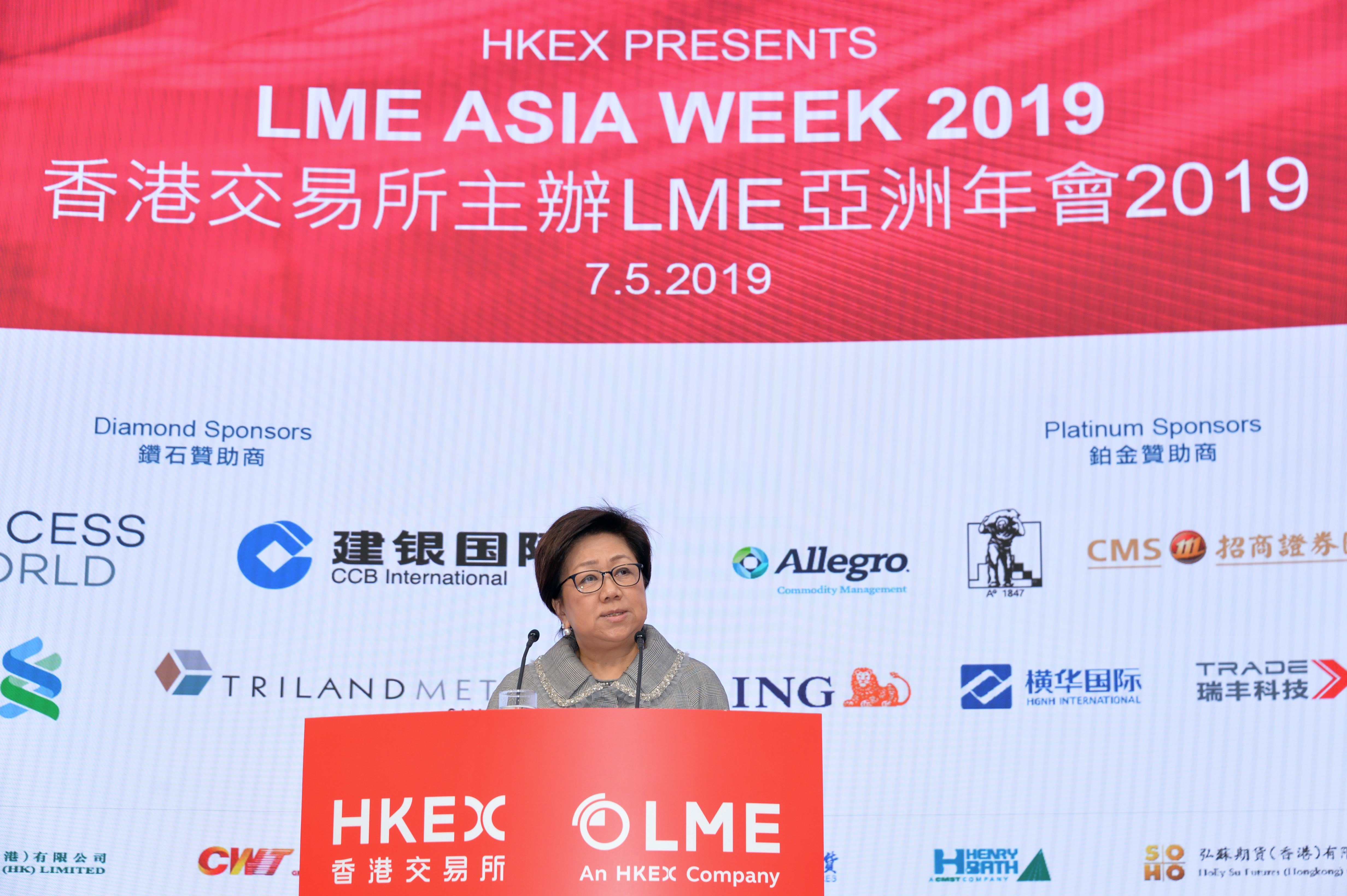 HKEX Chairman Laura M Cha welcomes guests from around the world to the LME Asia Week 2019