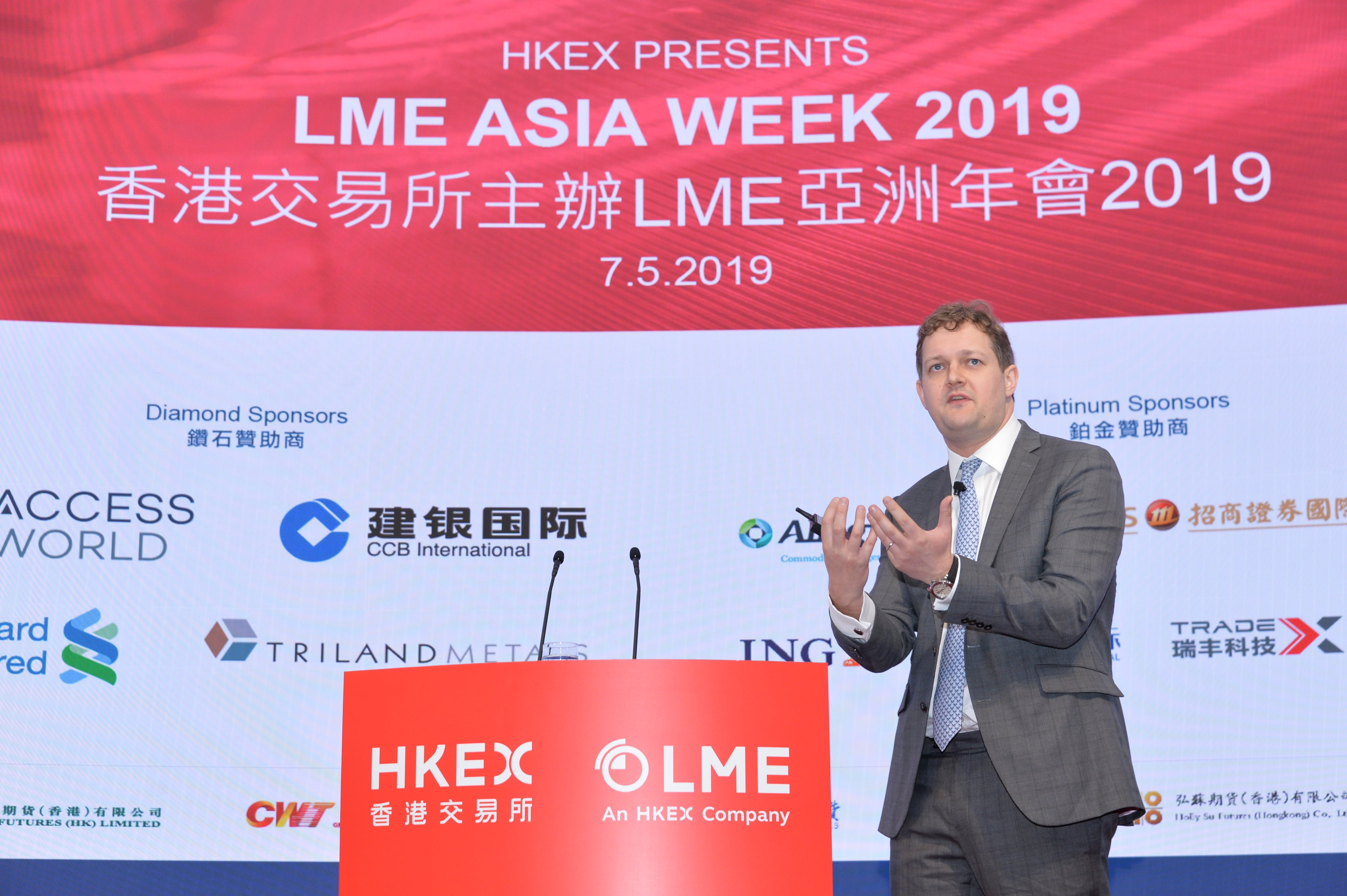 LME Chief Executive Matthew Chamberlain notes the latest development of the LME