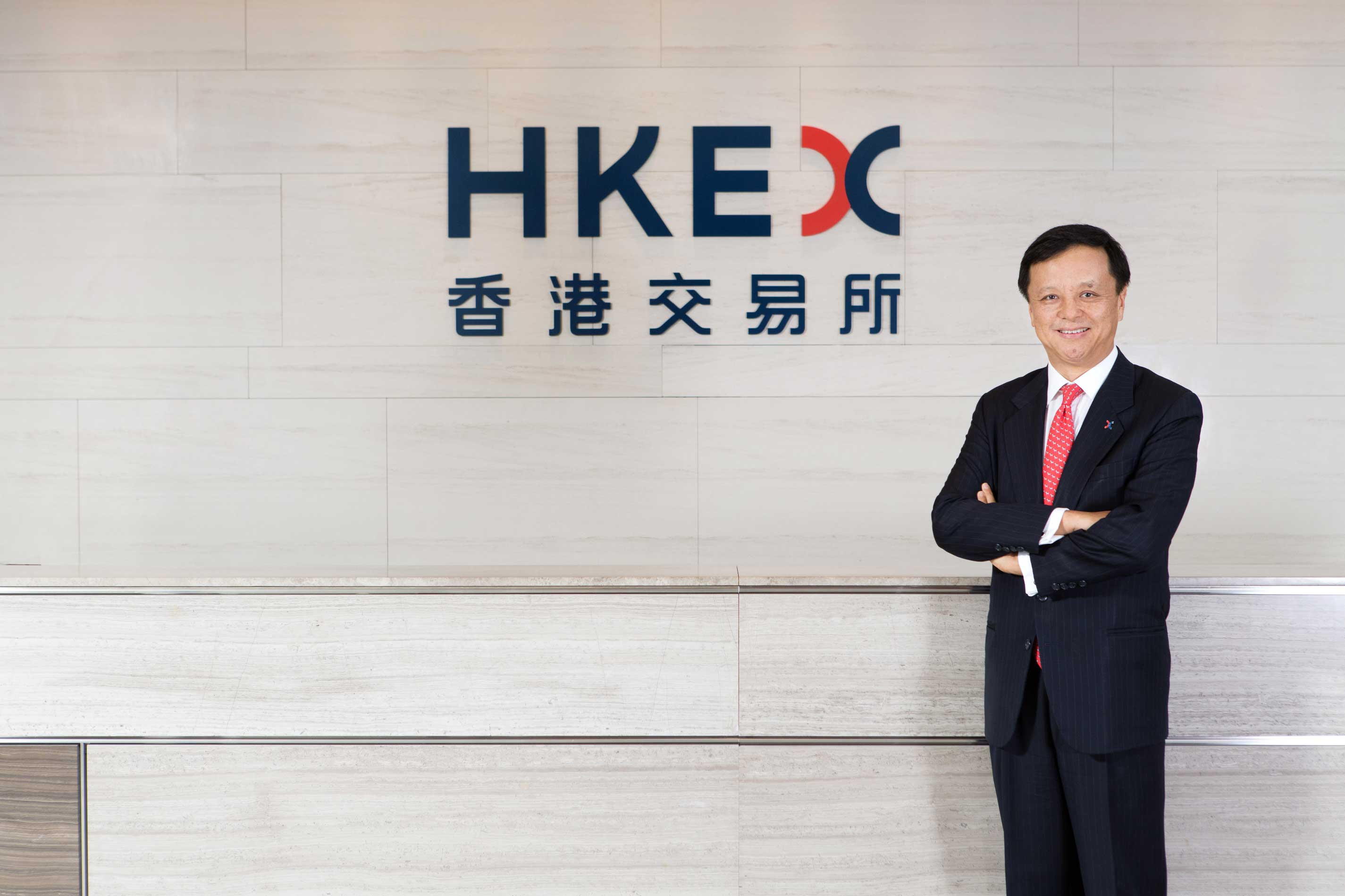 HKEX Chief Executive Charles Li says the new brand identity highlights HKEX's ambition to become the pioneer of the world's financial markets.