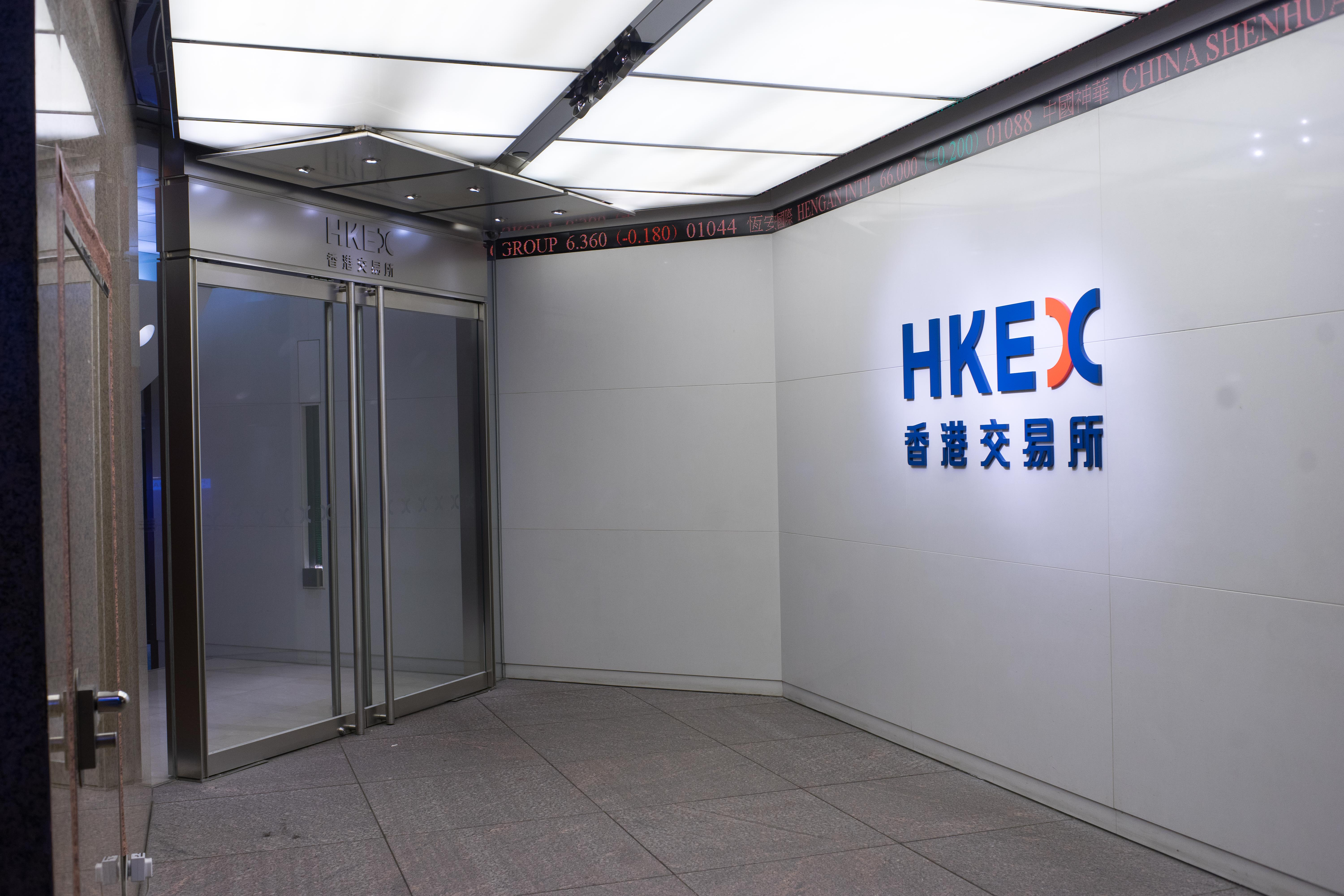The entrance of HKEX outside of Exchange Square in Hong Kong.