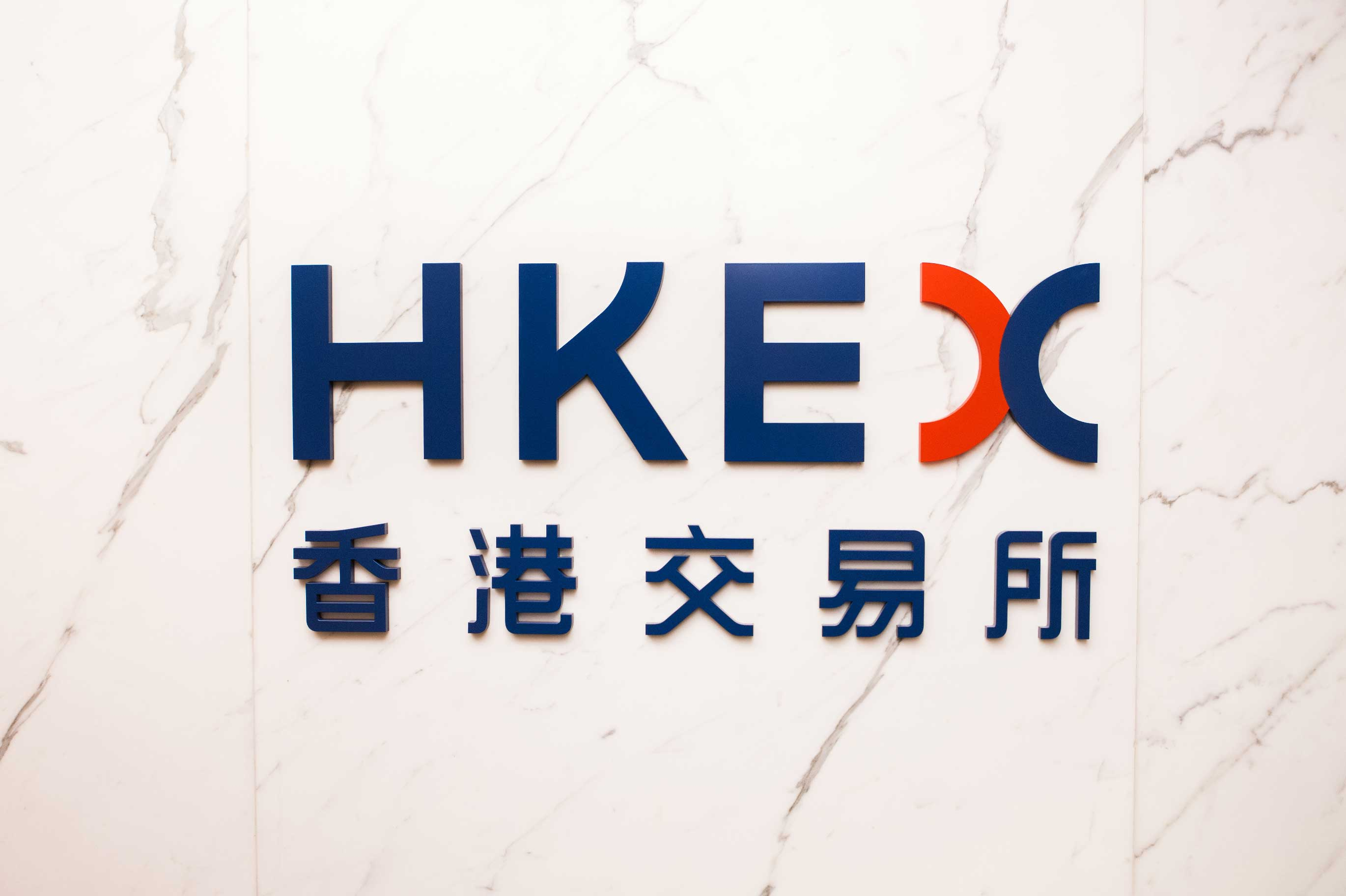 The new look adds a bolder, cleaner, and more contemporary image to HKEX.  The X-mark in the HKEX logo symbolises the connection of East and West and highlights HKEX's ambition to reshape the global market landscape by connecting China with the world.
