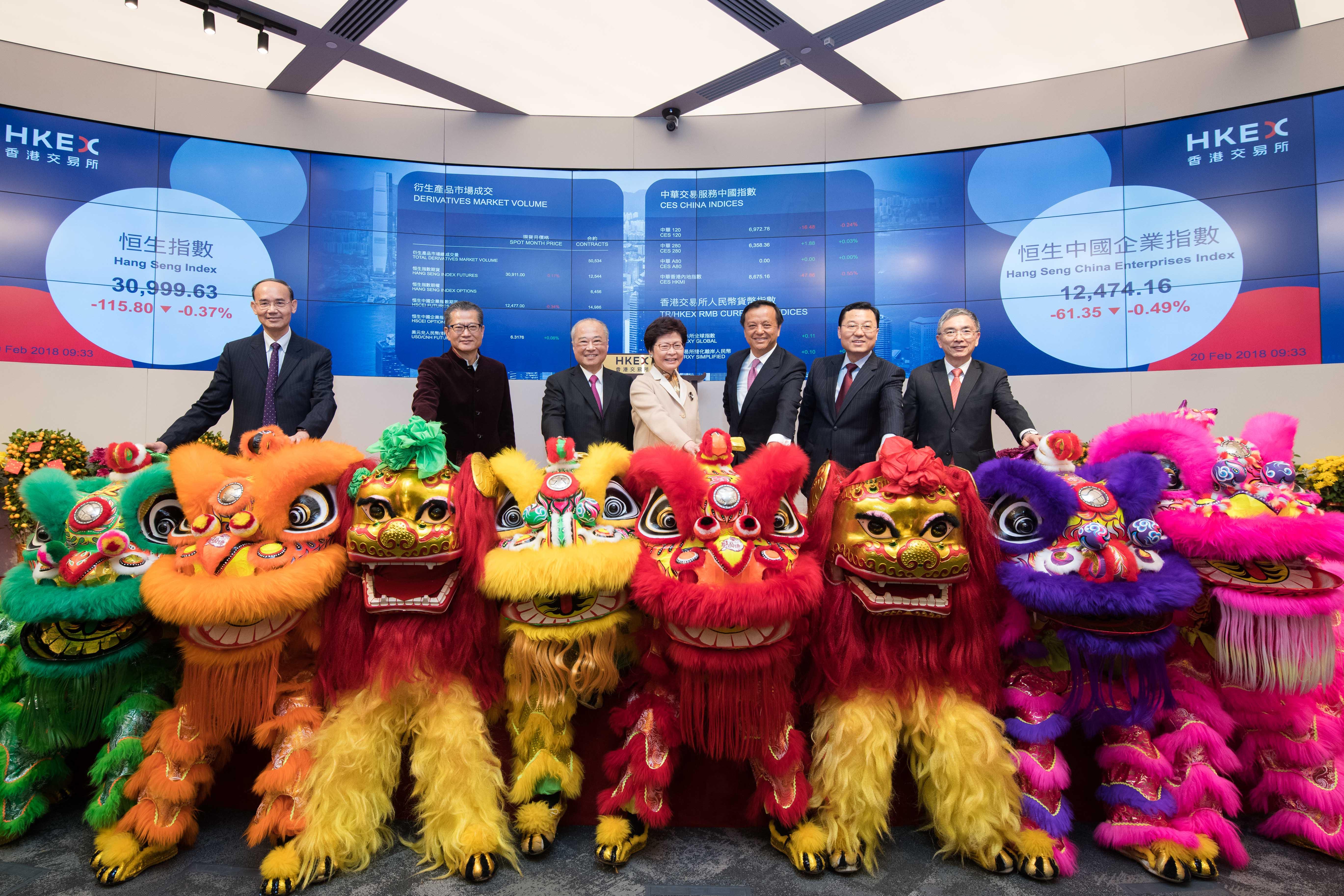 香港金融大会堂隆重开幕 2018