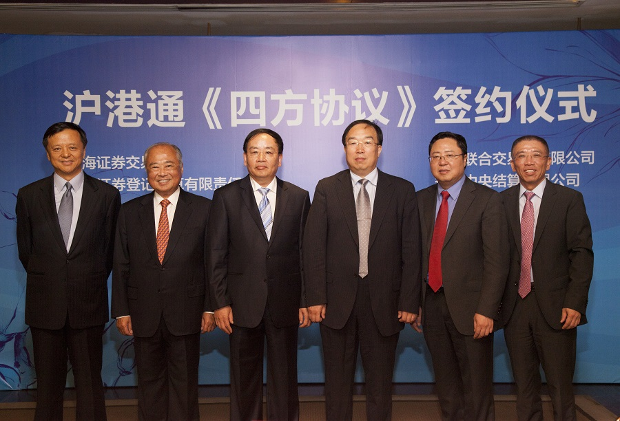 The Stock Exchange of Hong Kong and Hong Kong Securities Clearing Company, wholly-owned subsidiaries of HKEX, sign an agreement on 4 September 2014 with the Shanghai Stock Exchange and China Securities Depository and Clearing Corporation for the establishment of Shanghai-Hong Kong Stock Connect.