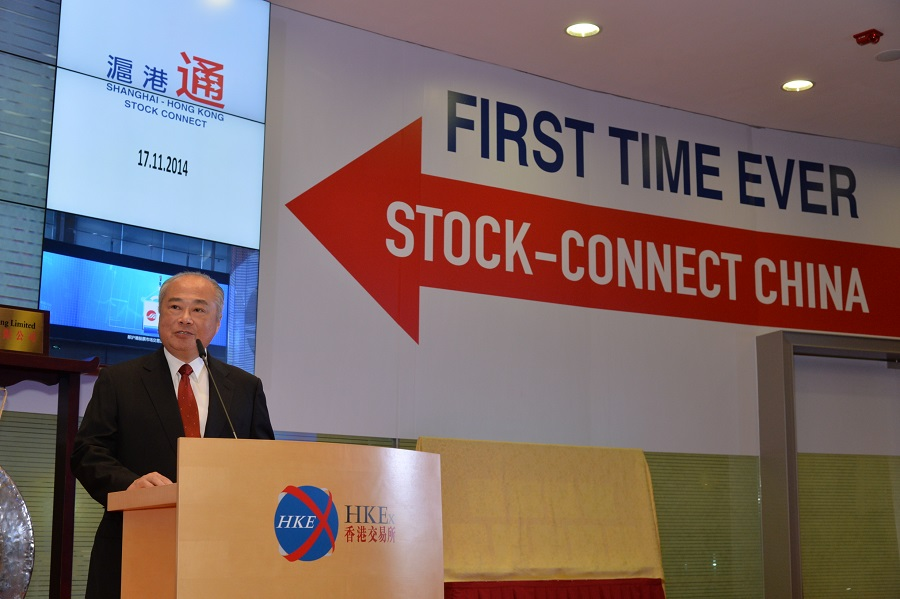 HKEX Chairman C K Chow says Shanghai-Hong Kong Stock Connect is a breakthrough in the opening of China's financial markets at the launch ceremony on 17 November 2014.