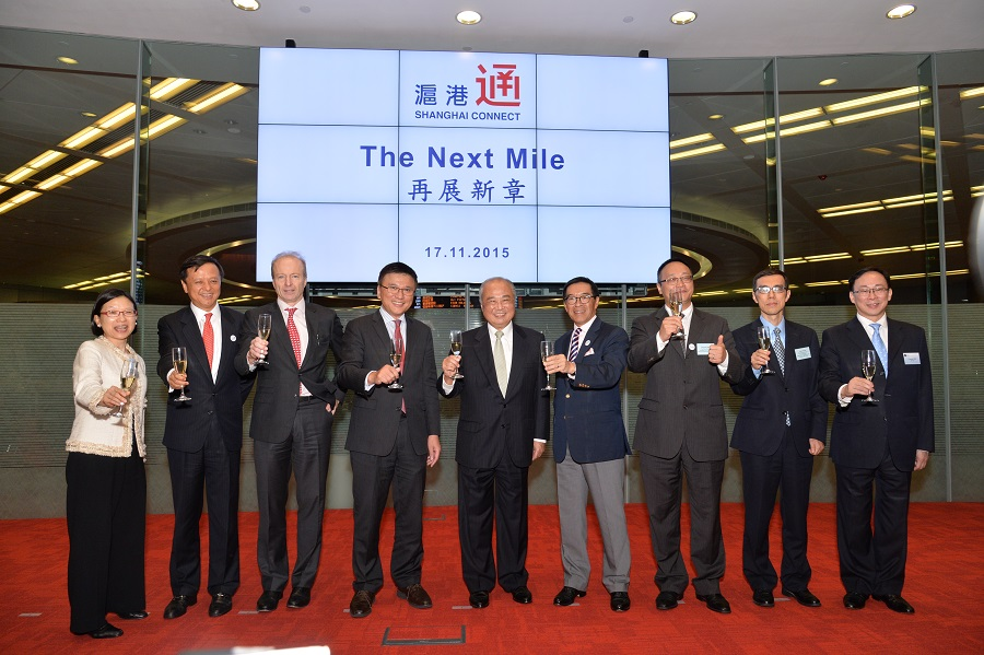 HKEX celebrates the first anniversary of Shanghai-Hong Kong Stock Connect at its reception on 17 November 2015. Shanghai Connect operated smoothly and efficiently in its first year of operation.