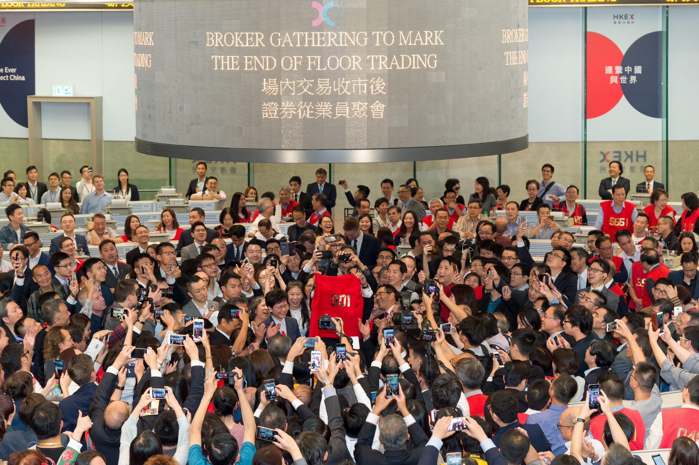 Red Trader Jacket 001.jpg