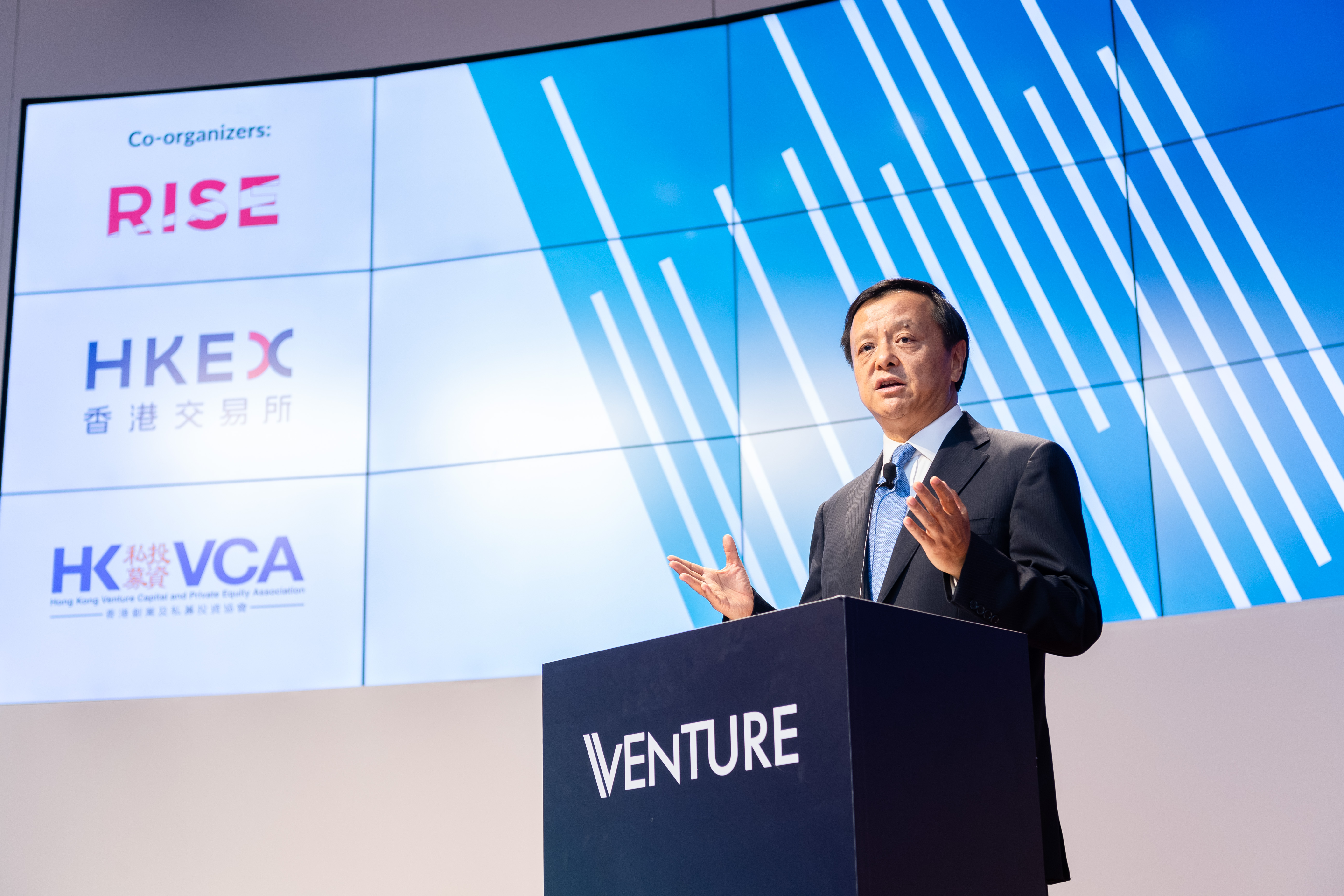 Charles Li, HKEX Chief Executive, delivers his keynote address.