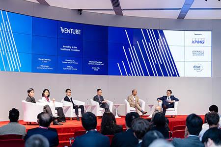 创新科技及投资峰会Venture 2018