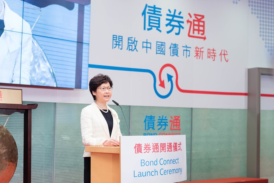 The Chief Executive of Hong Kong, Carrie Lam, was the first guest speaker at the Bond Connect Launch Ceremony.