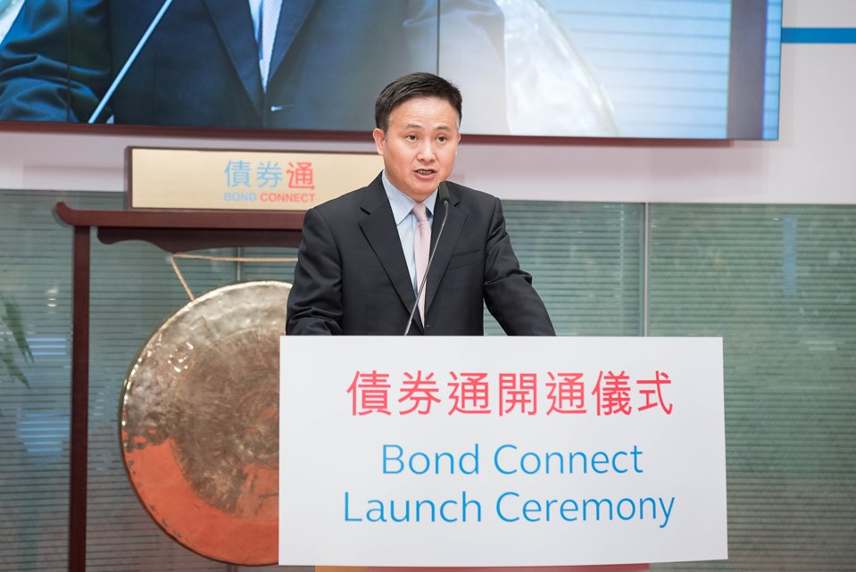 Pan Gongsheng, Deputy Governor of the People's Bank of China, speaking at the Bond Connect Launch Ceremony.