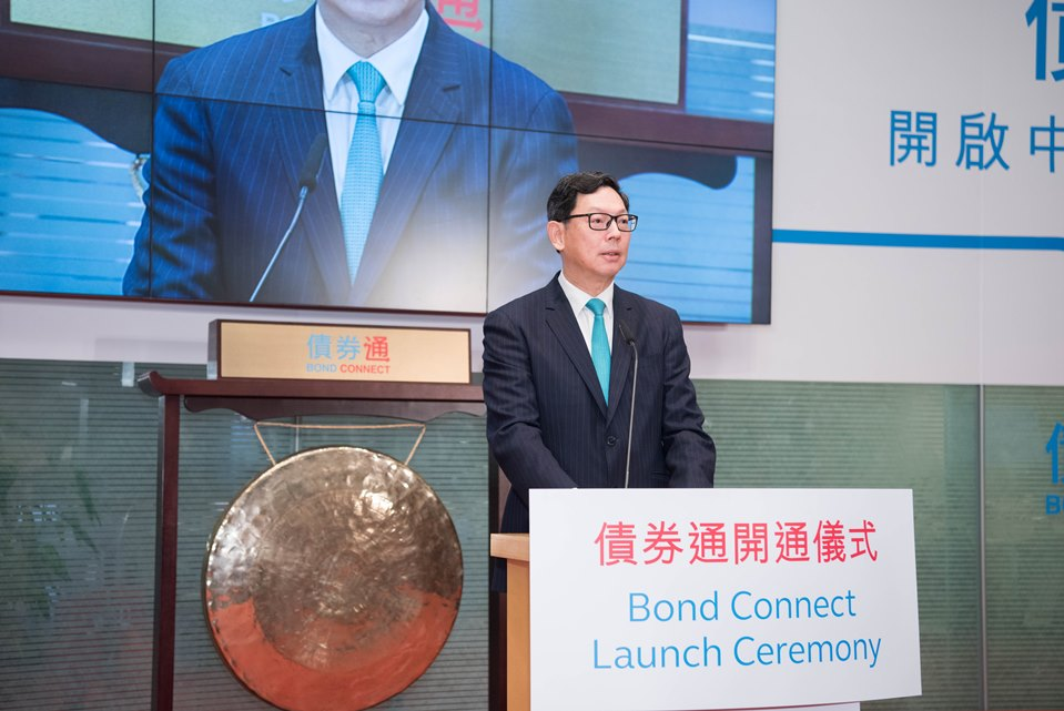 Hong Kong Monetary Authority Chief Executive Norman Chan speaking at the Bond Connect Launch Ceremony.