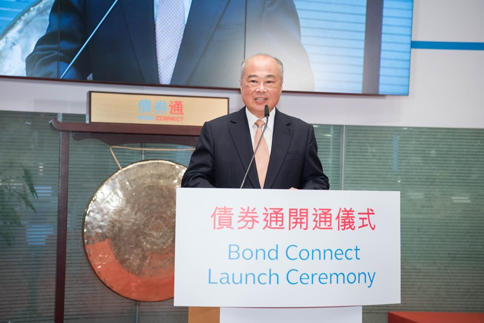 HKEX Chairman C K Chow said Bond Connect is an important channel for international investment in the Mainland's bond market.