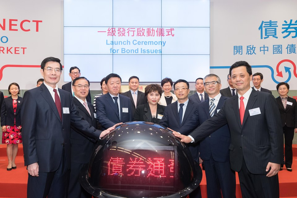 Seven issuers held a joint bond launch ceremony during the event.