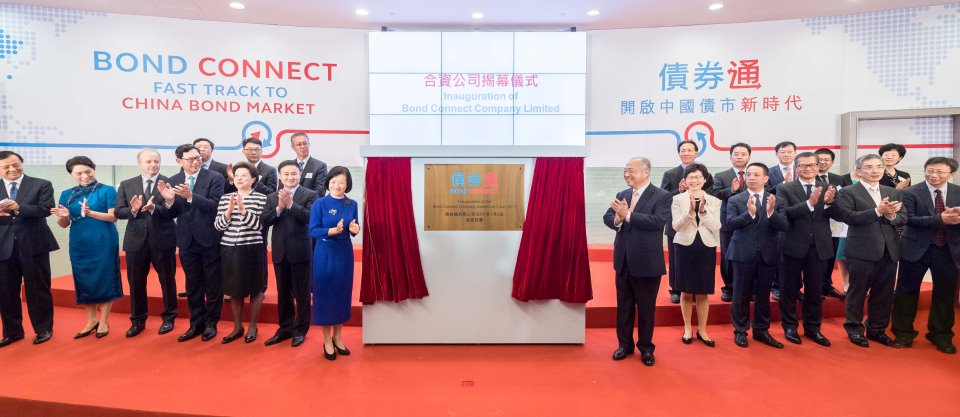 Bond Connect Company Limited, a joint venture of CFETS and HKEX that supports Bond Connect-related trading services, investor education and other services, also celebrated its  inauguration today.