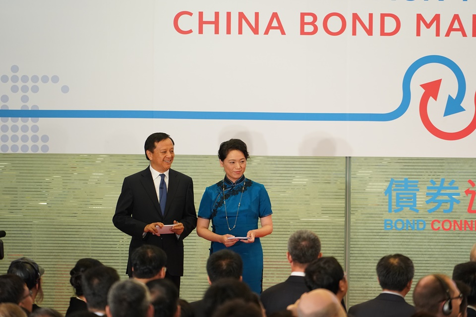 Zhang Yi and Charles Li welcomed guests to the Bond Connect Launch Ceremony.
