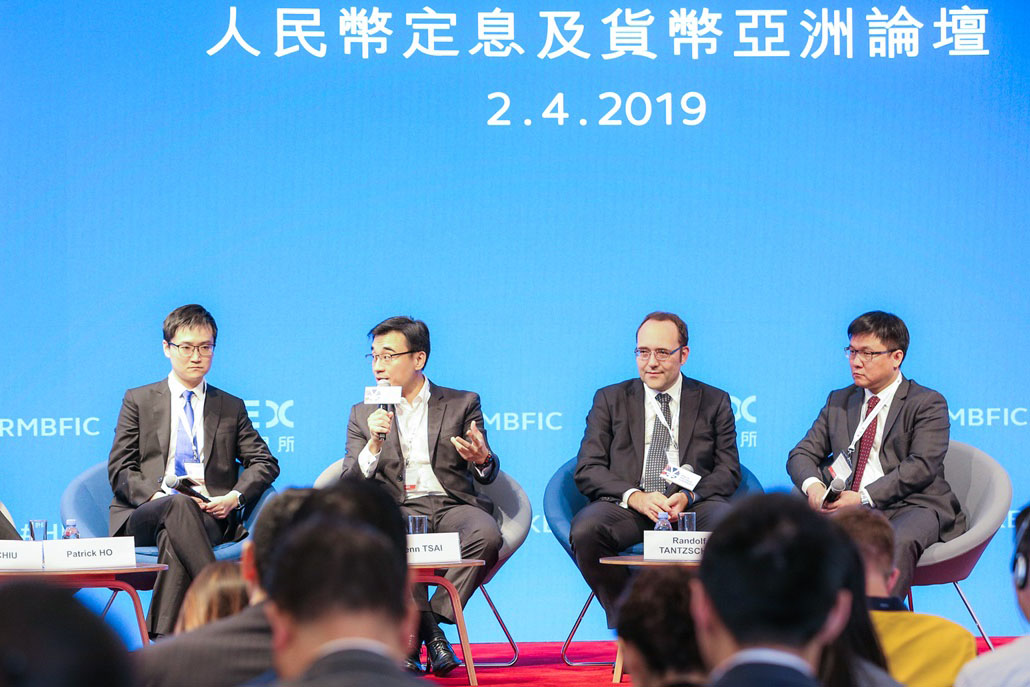 人民币定息及货币亚洲论坛 2019