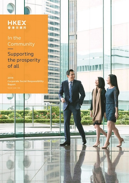 CSR Report Cover