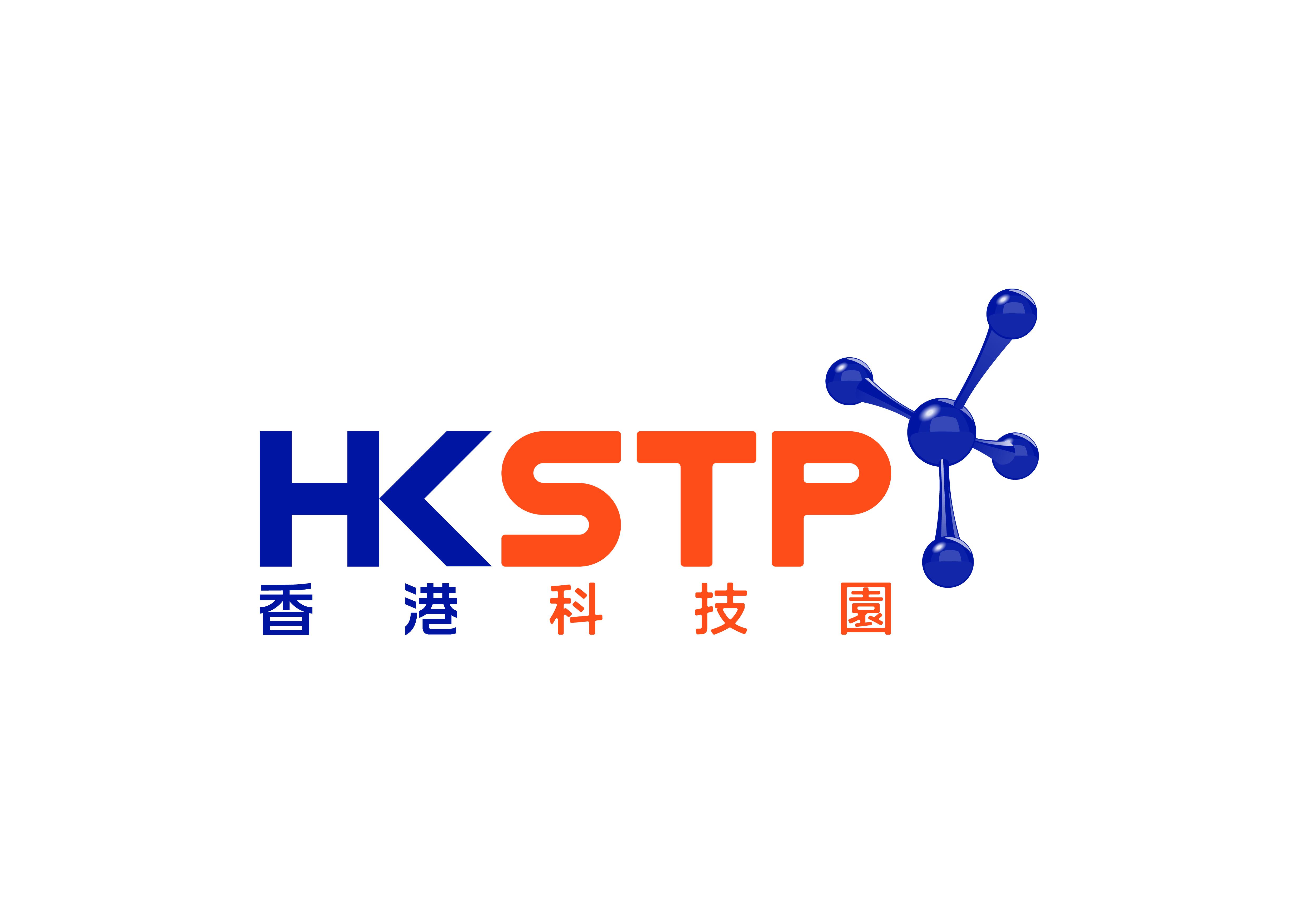 HKSTP_Logo_C_Print